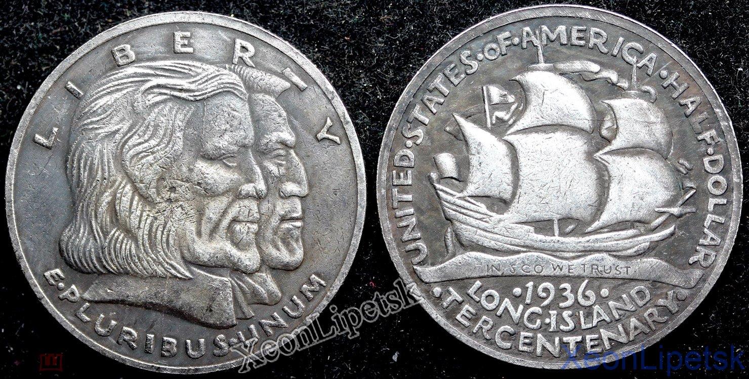 Сша полдоллара 50 центов лонг айленд 1936 банкноты российской империи цена