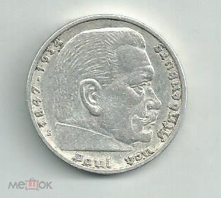 редкие монеты ссср 1961 1991