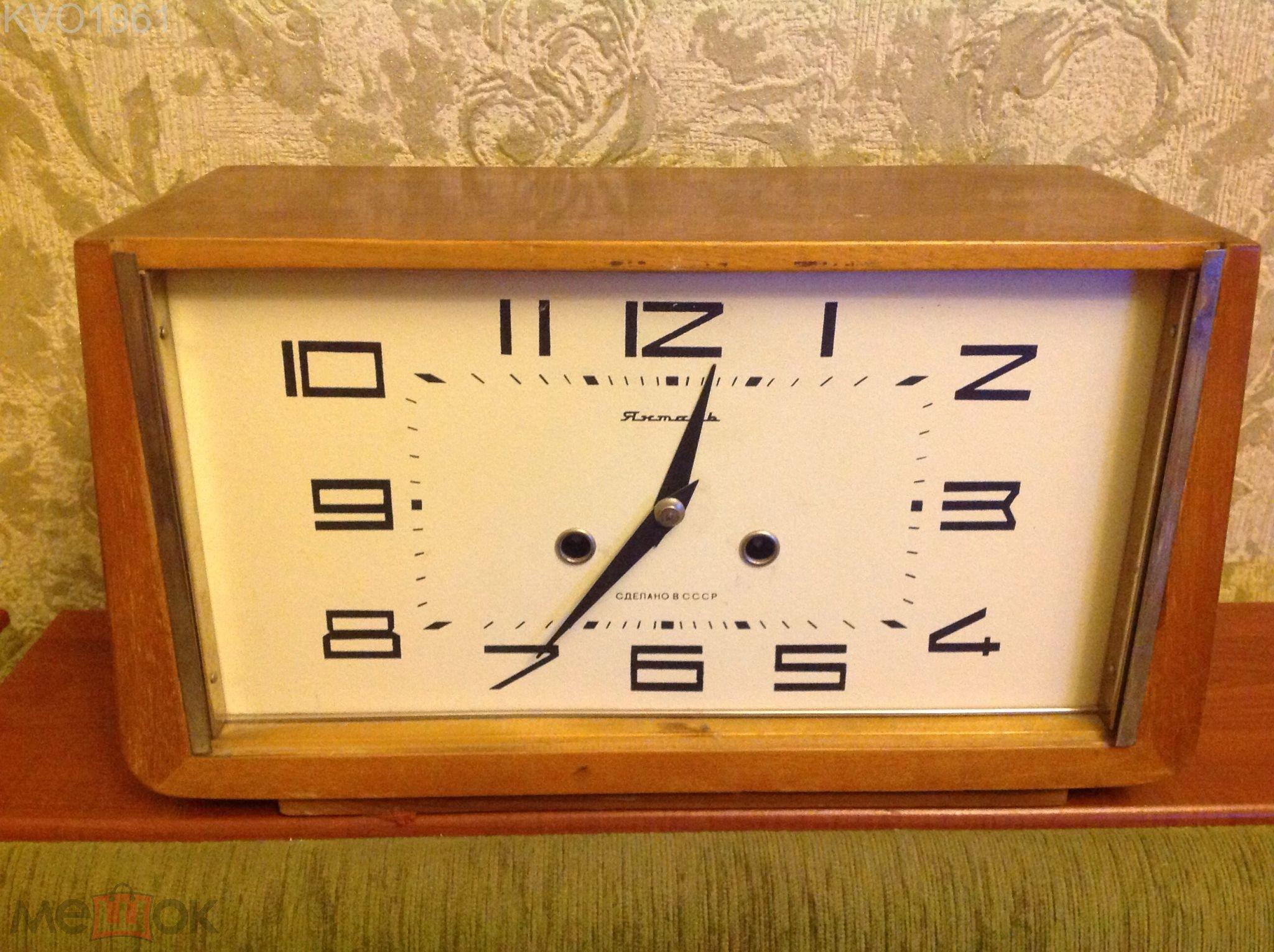 b0381445 Часы настольные балансовые с боем Янтарь. 10.05.1972 года