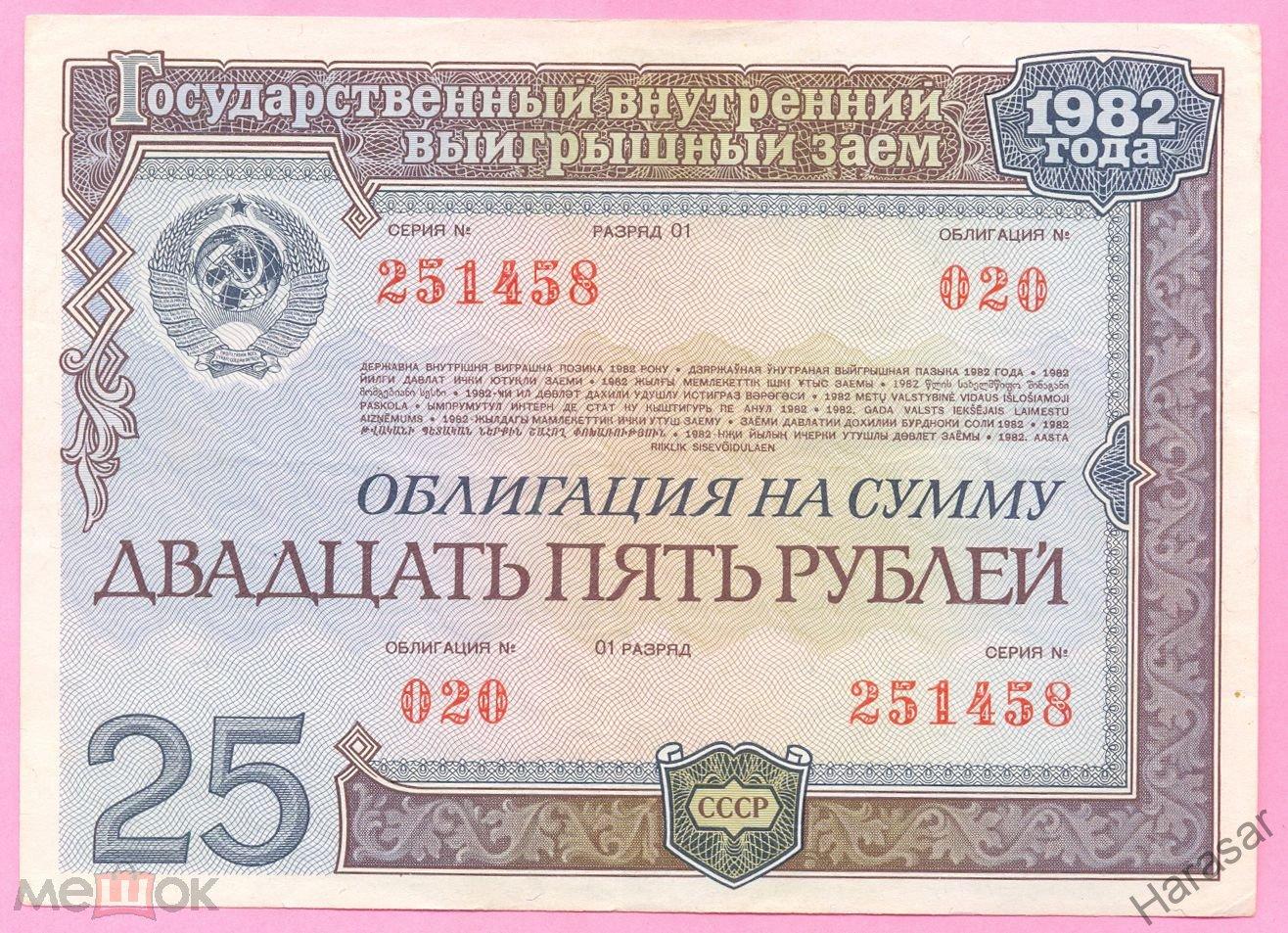 Кредит сбербанк онлайн заявка на кредит наличными пенсионерам