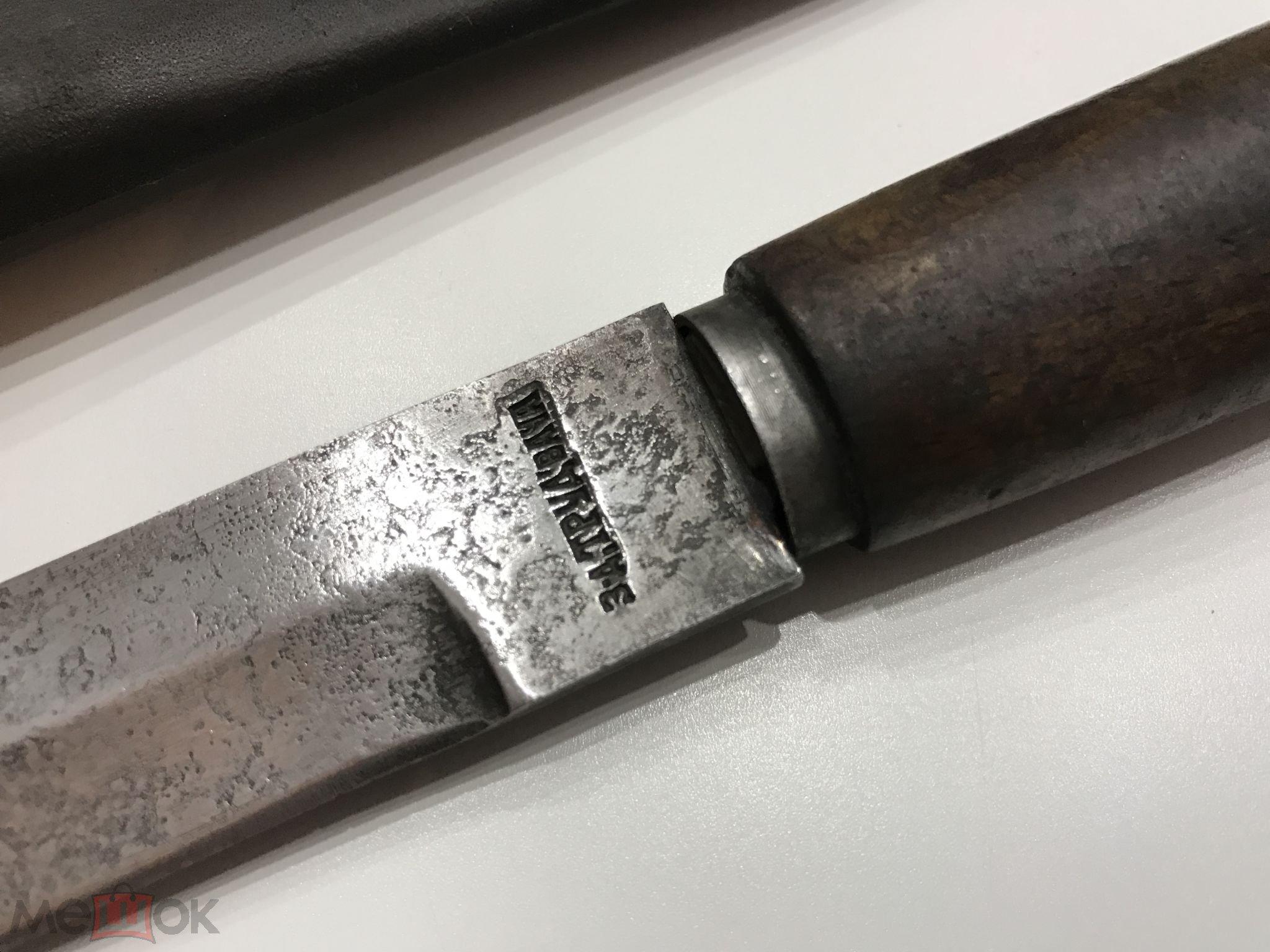 Нож финка труд вача ссср нож бокер ак 74