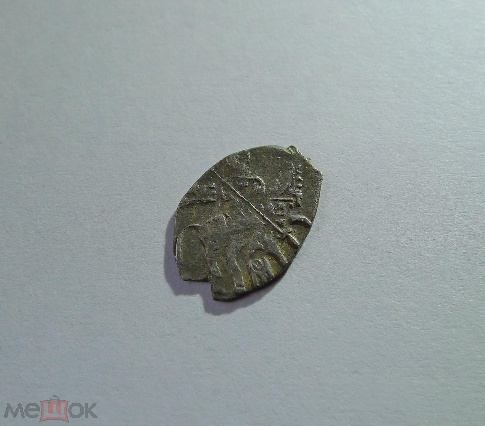 Совместное правление петра и ивана монета с днем свадьбы 2010