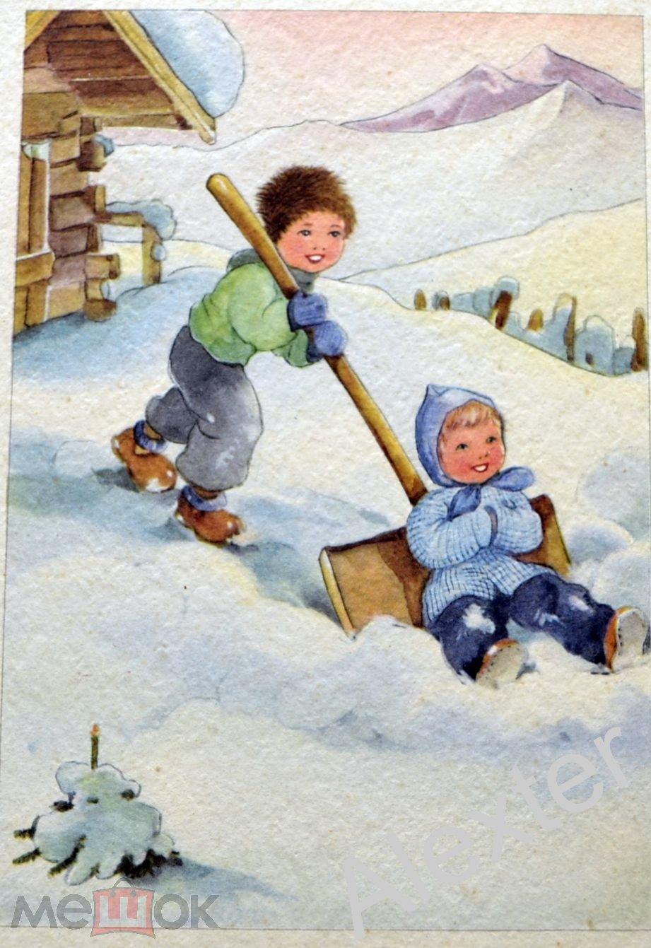 Анимацией, издательства открыток германия
