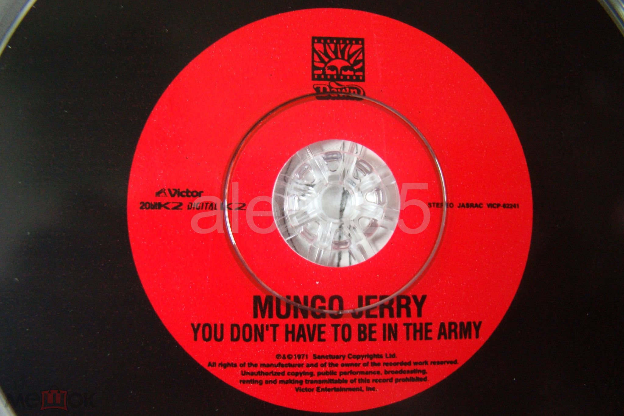 "CD    MUNGO  JERRY    "" You Don t Have to be in the Army "",  1971"