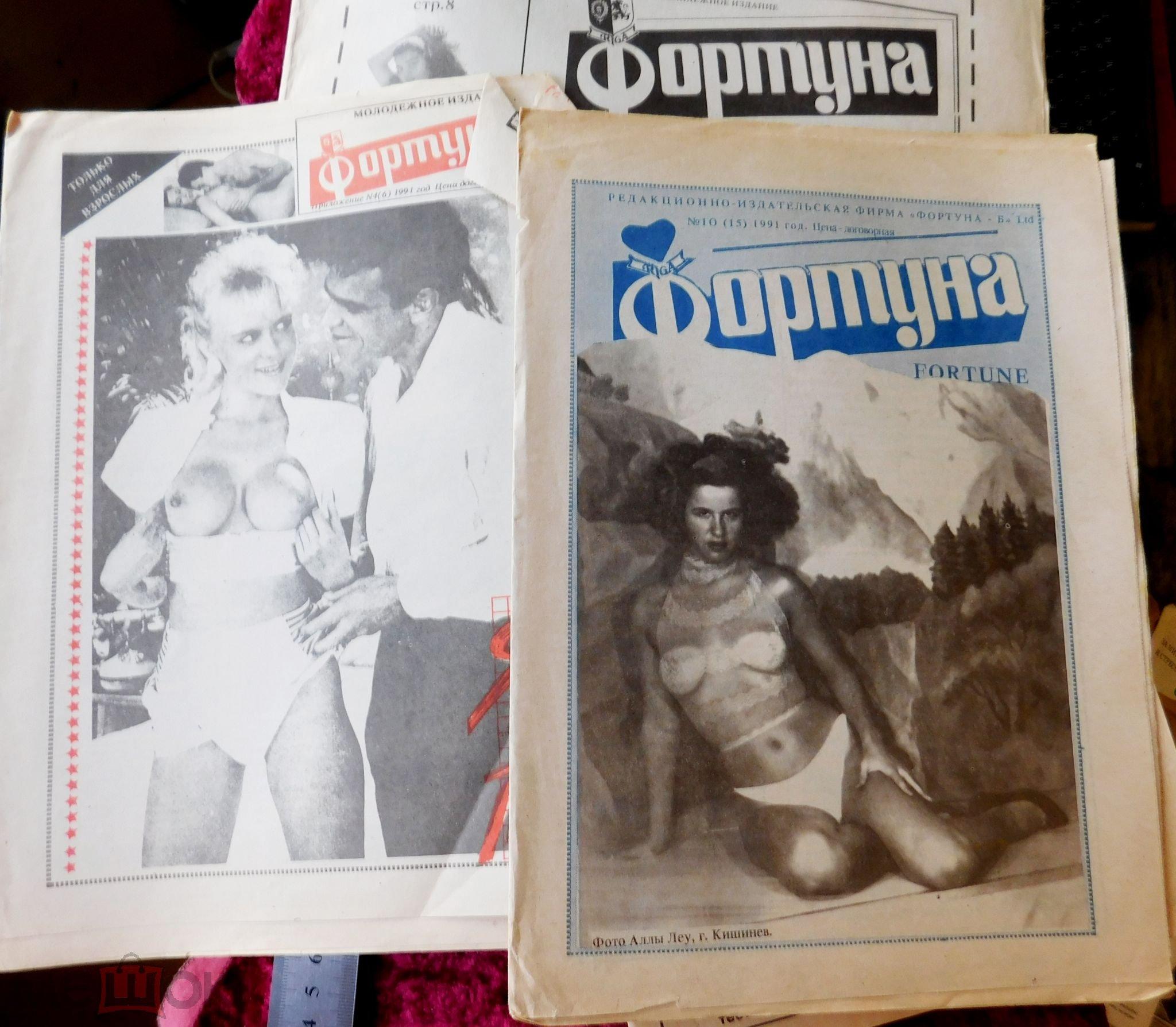 smotret-fotografii-s-eroticheskih-zhurnalov-sasha-grey-porno-nyani-russkim-perevodom