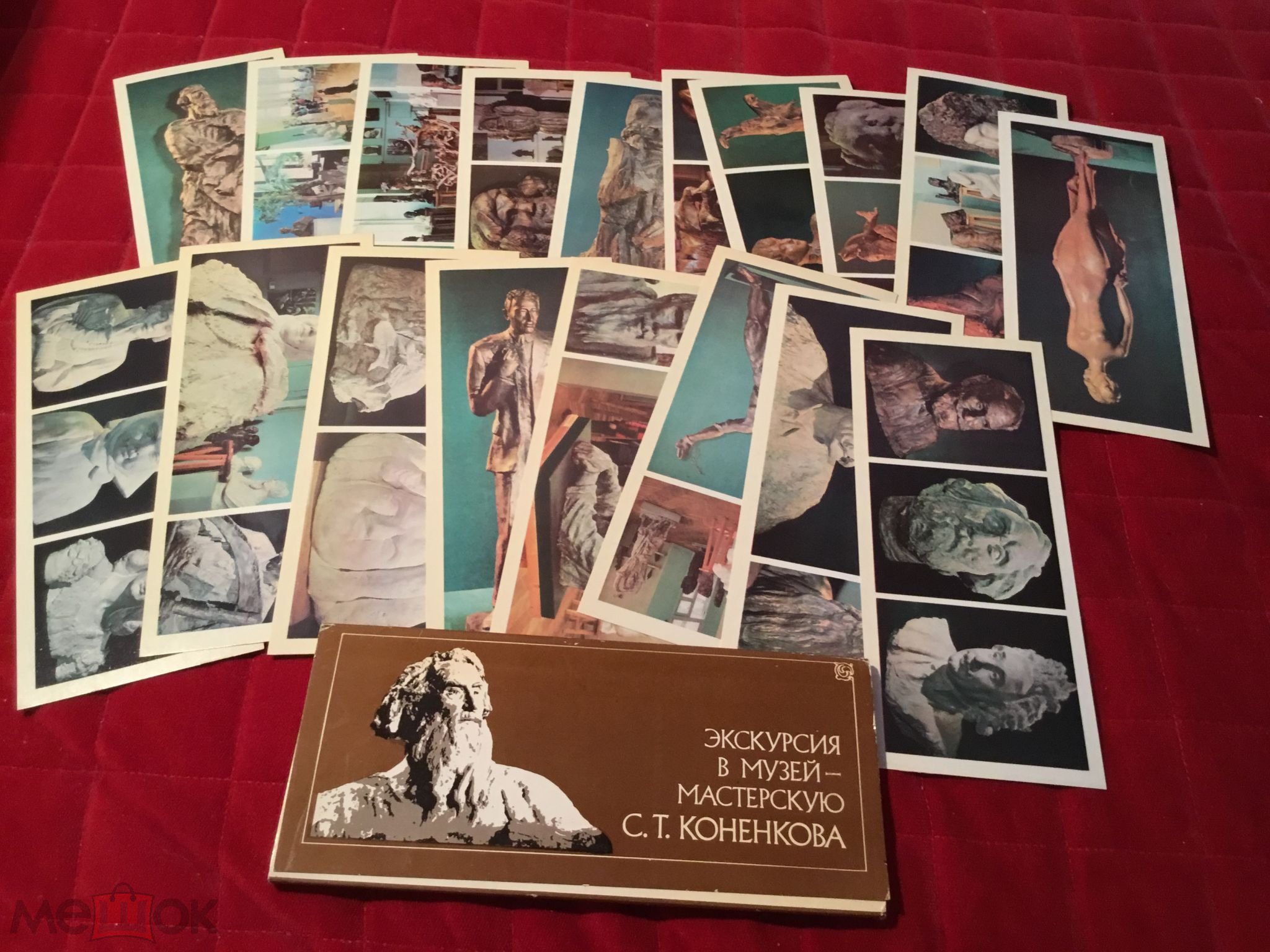 Наборы открыток на аукционах