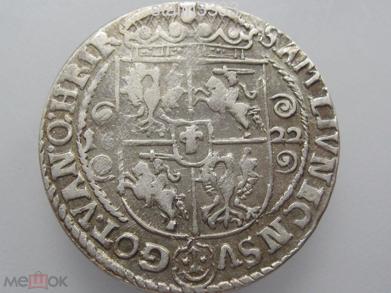 1622 год характеристики монет правления николая 2