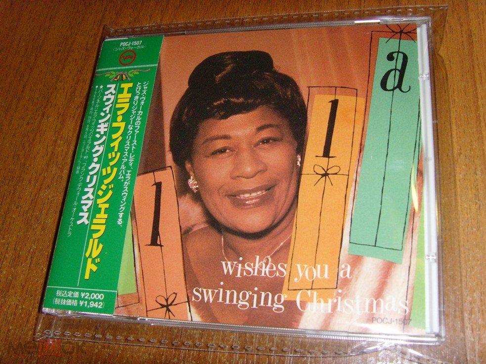 Ella Wishes You A Swinging Christmas.Ella Fitzgerald Ella Wishes You A Swinging Christmas Japan