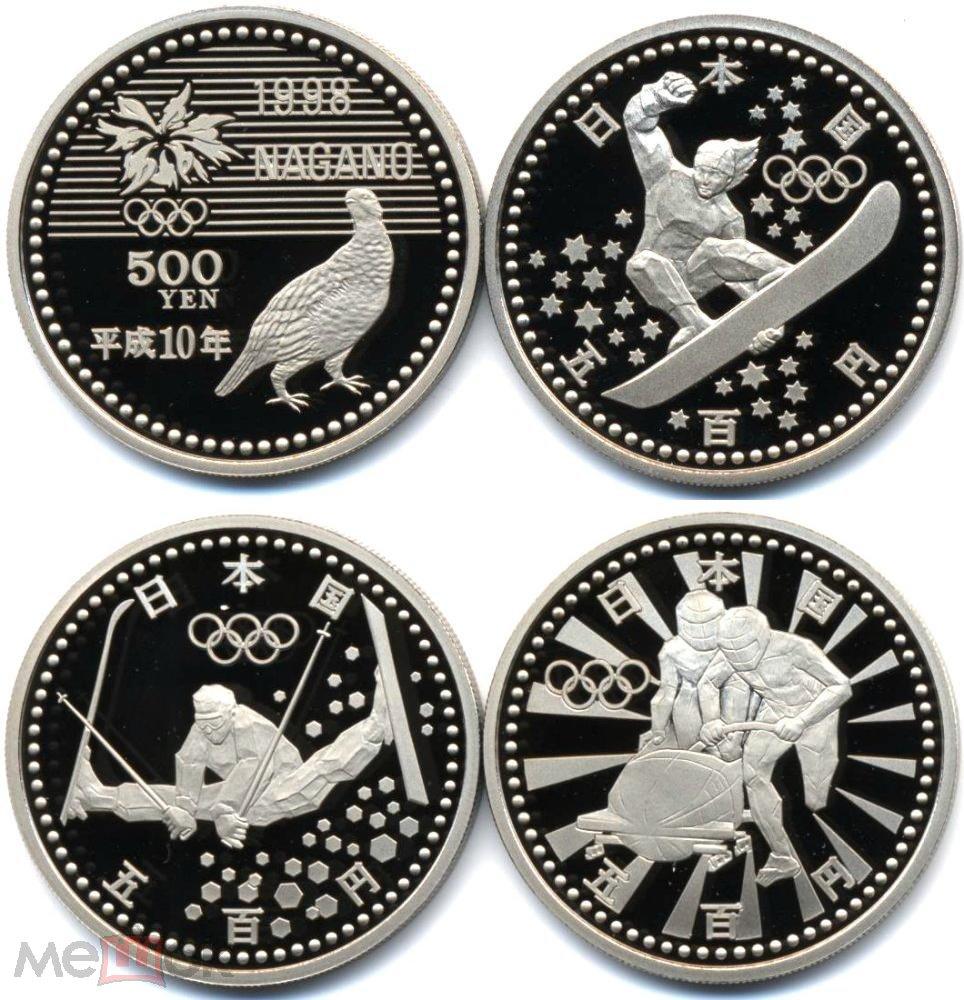 Монеты олимпиада в нагано 5 гривен 1992 года цена