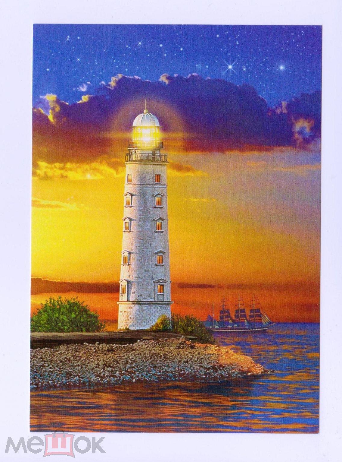 Днем рождения, открытка маяк