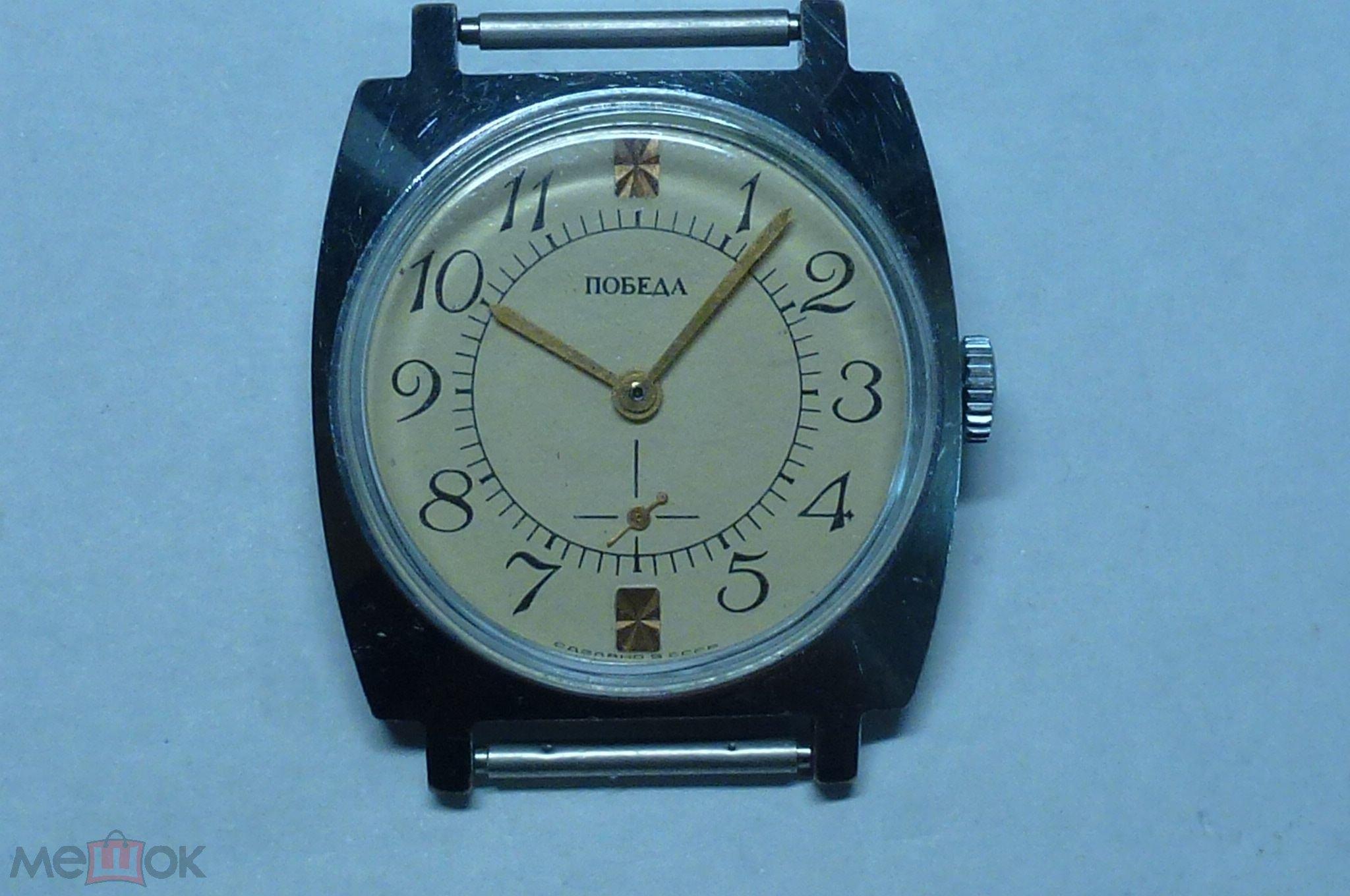 Наручные часы деду купить часы вдв в интернет
