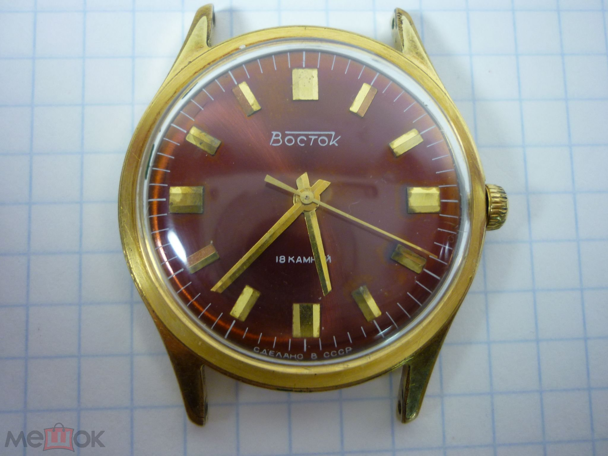 Циферблат для наручных часов восток купить часы наручные женские hermes