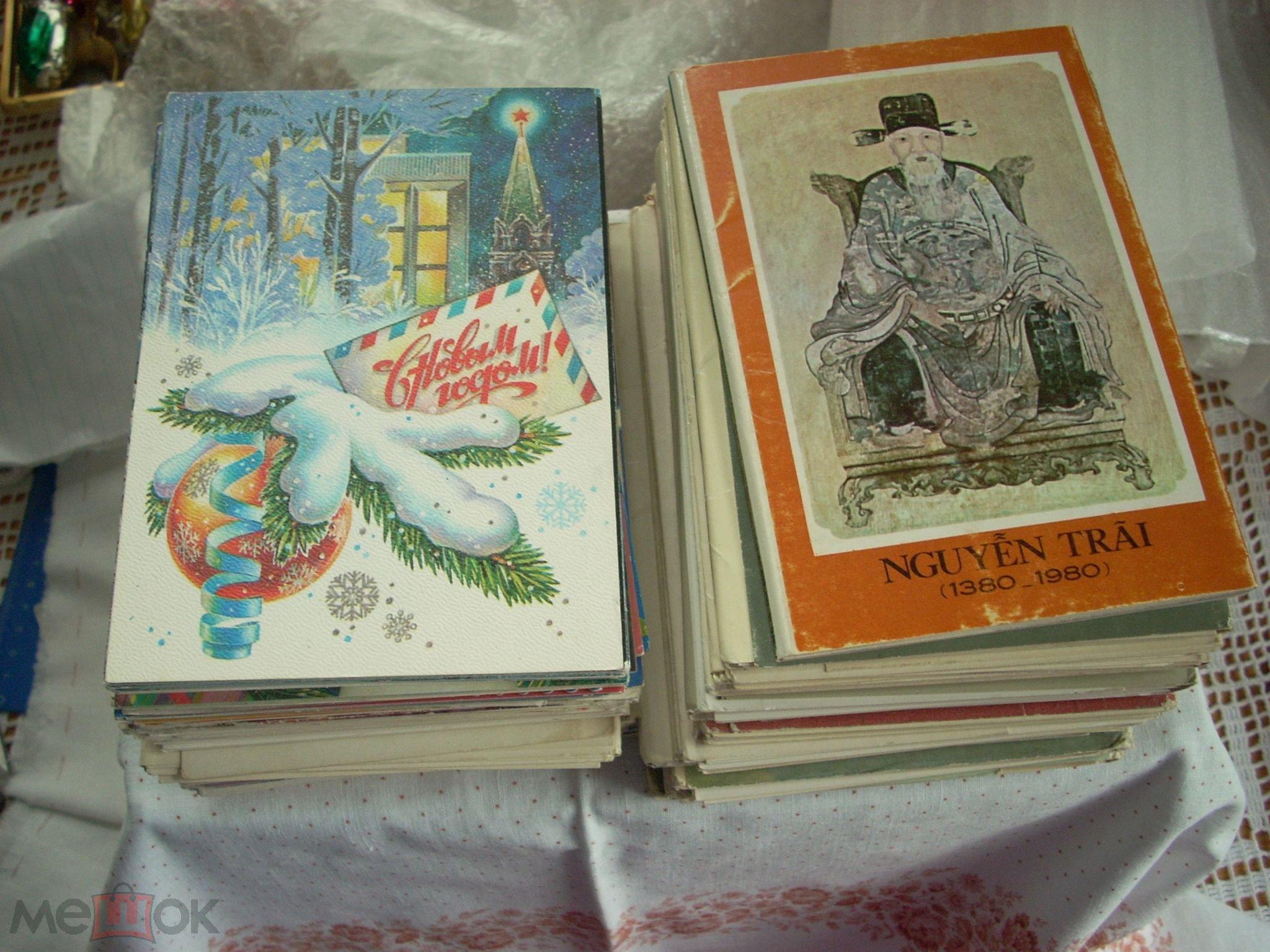 Наборы советских открыток цена, приколы