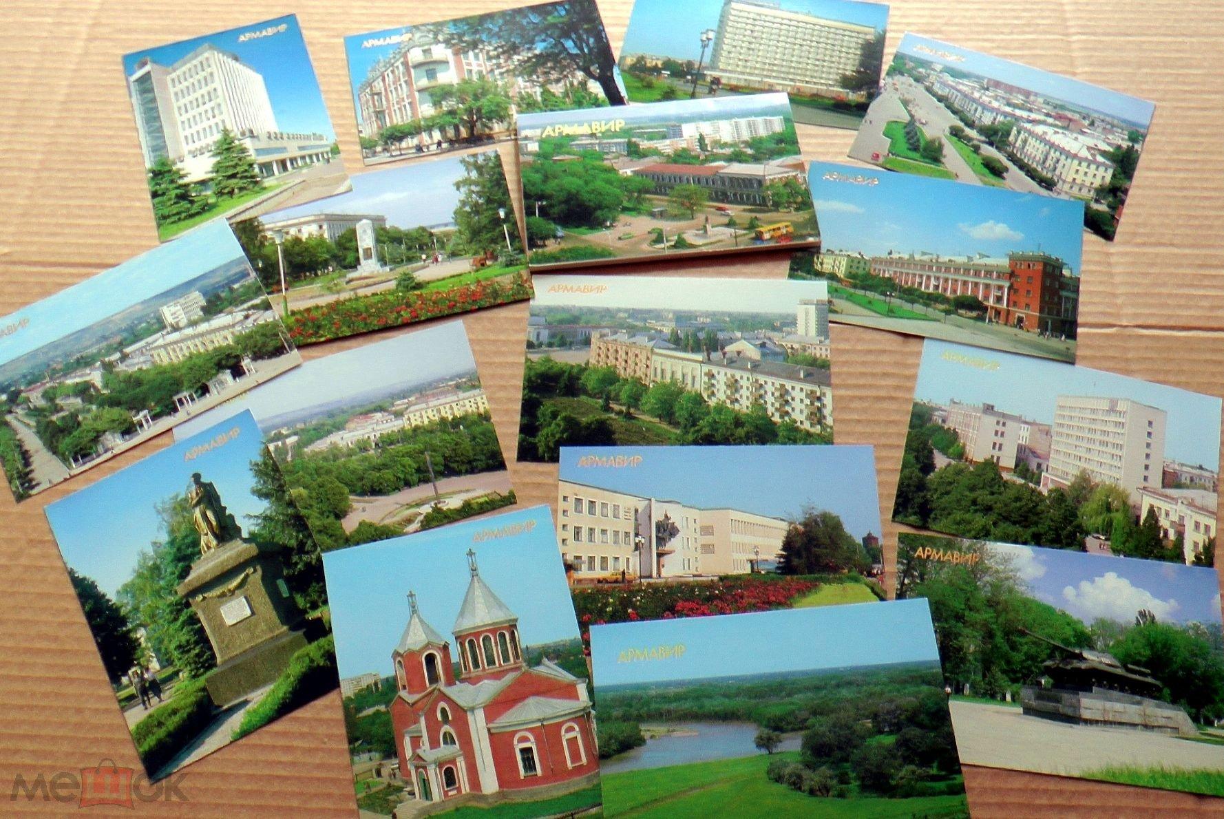Прикольные добрым, набор открыток района