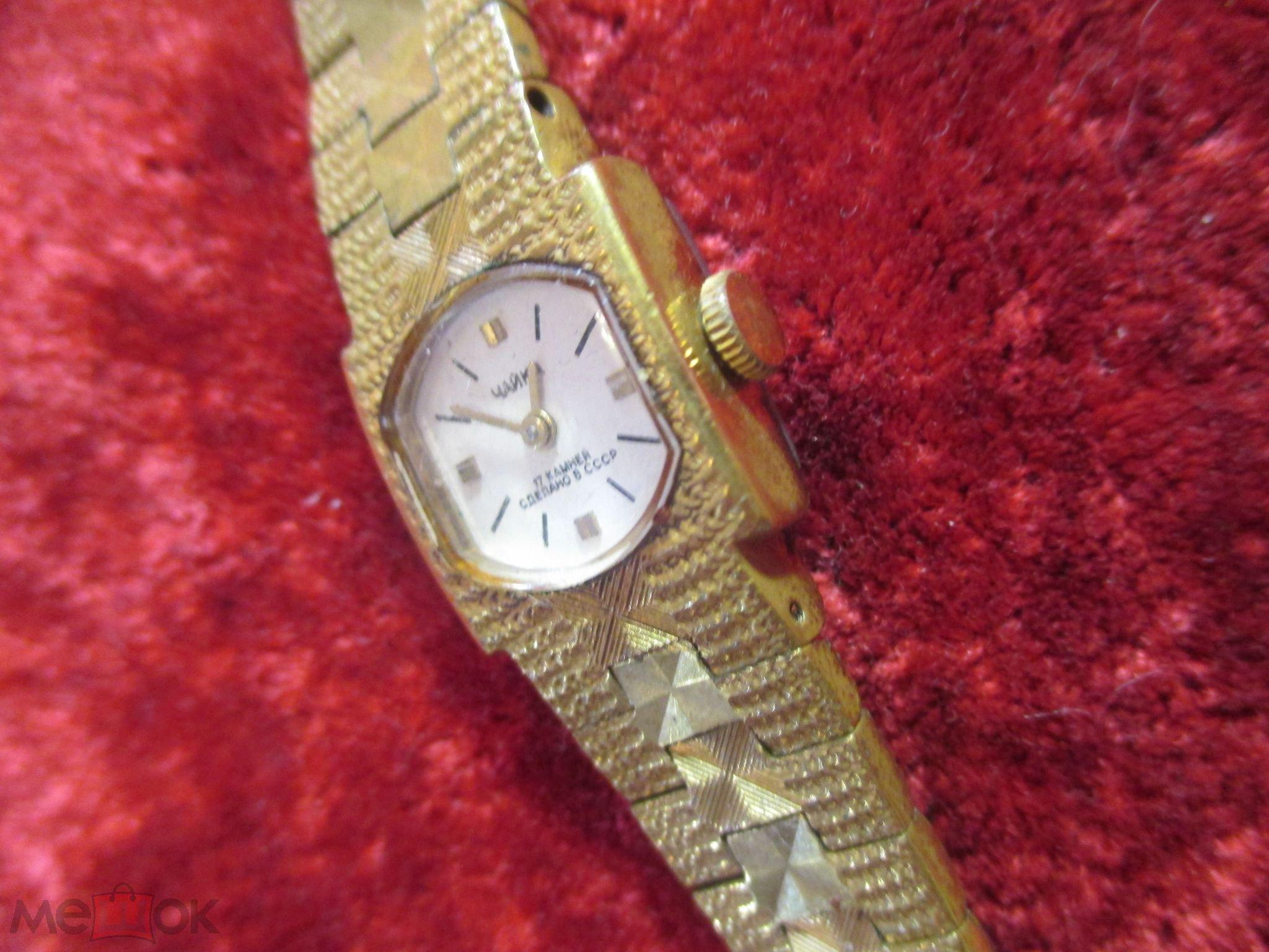 Золотые часы золотые часы чайка, более моделей.