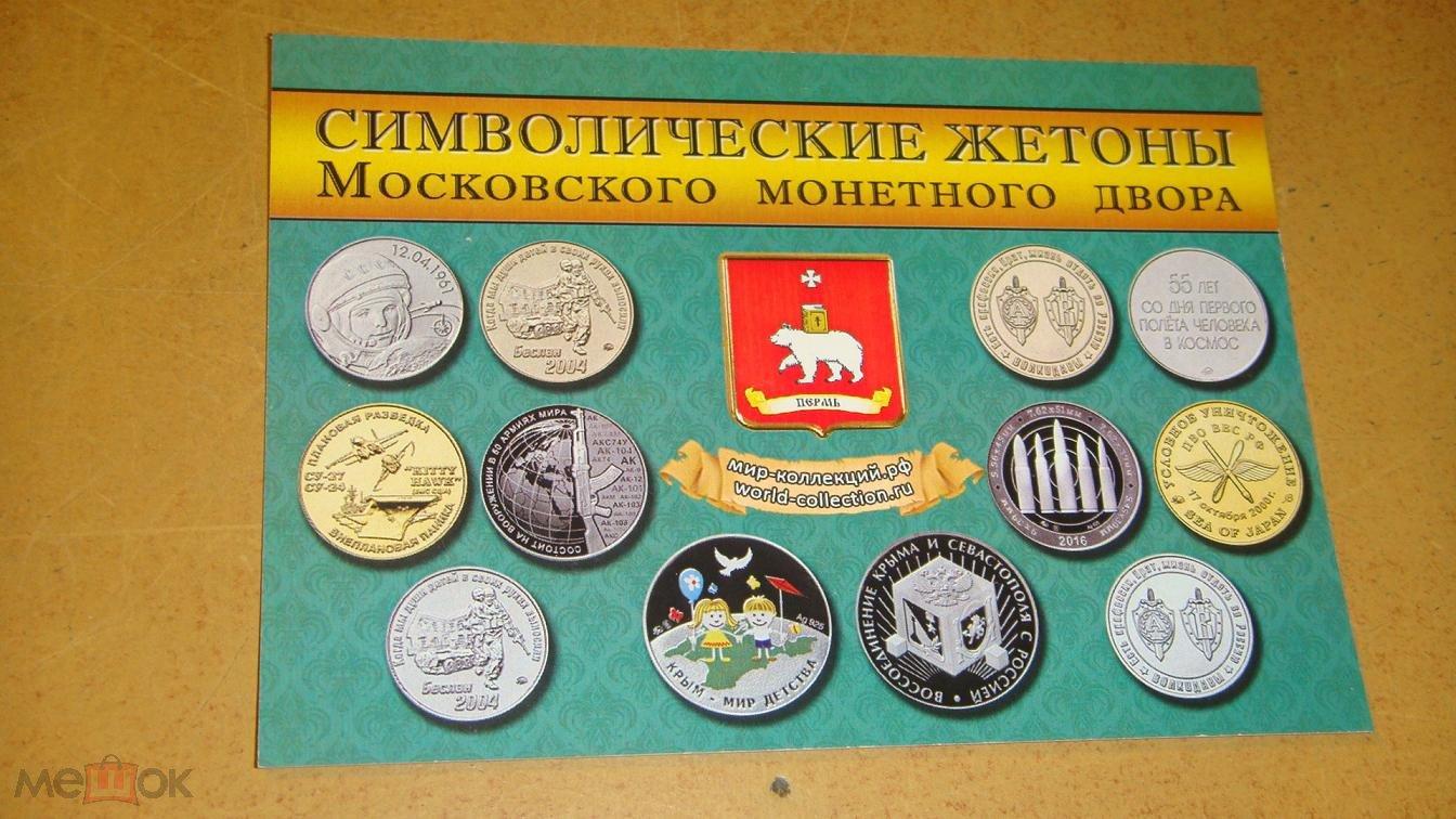 Монетный коллекционер проверить банкноту по номеру