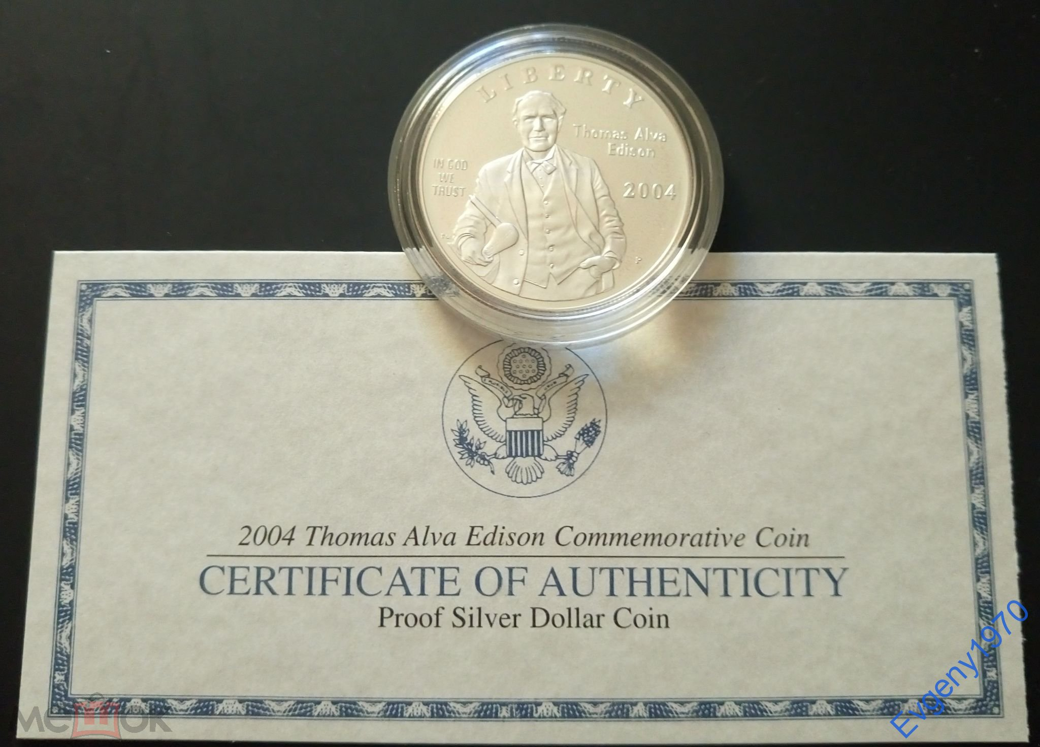 Один доллар томас эдисон цена монеты белоруссии 2017 года