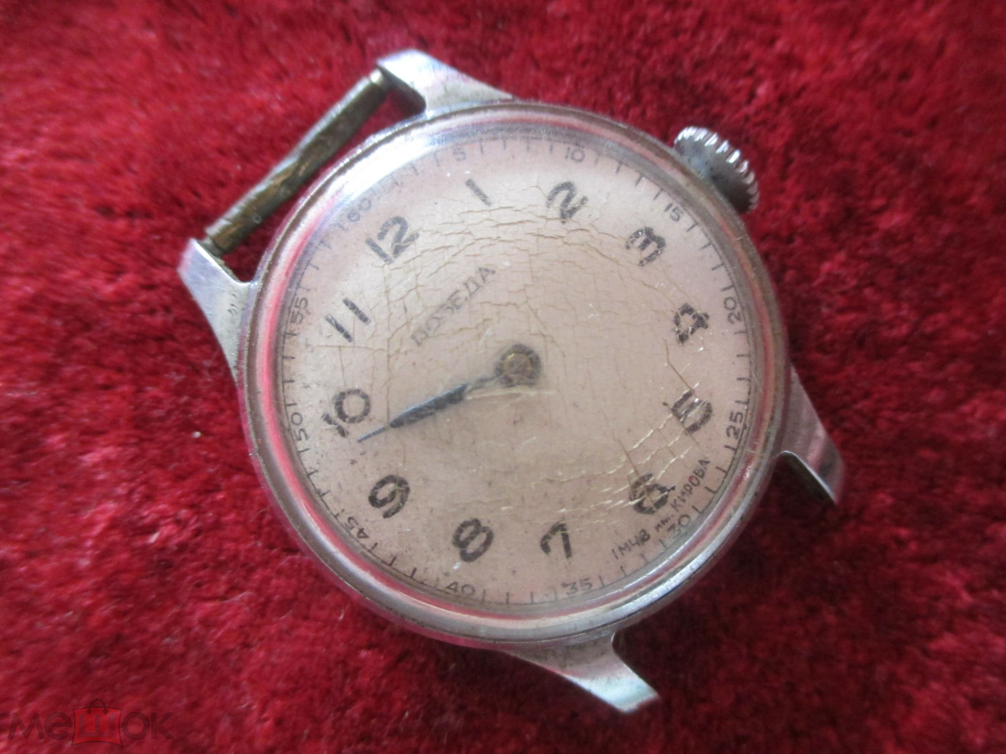 Часы мчз им кирова купить часы наручные испания