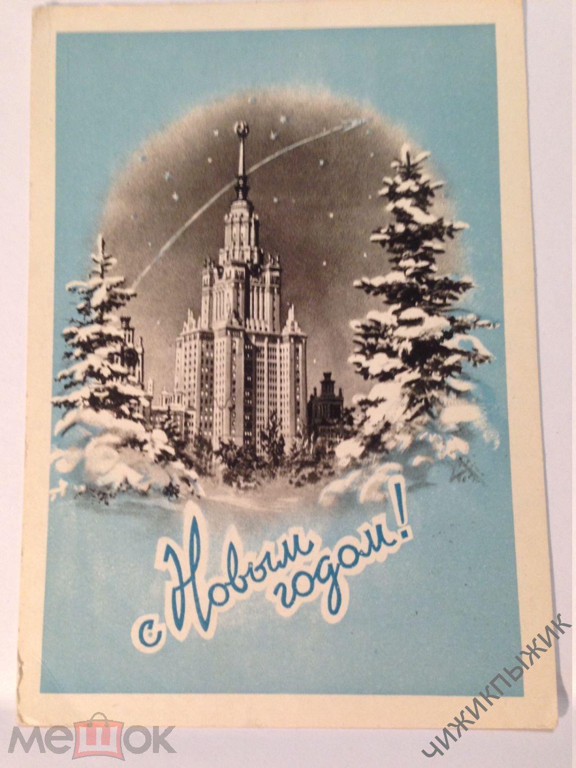 Млп, как подписывать новогодние открытки