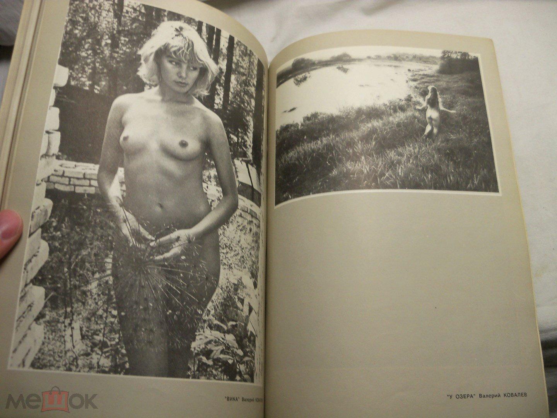 Эротические журналы продаваемые в россии, Эротические журналы - фото голых девушек 1 фотография