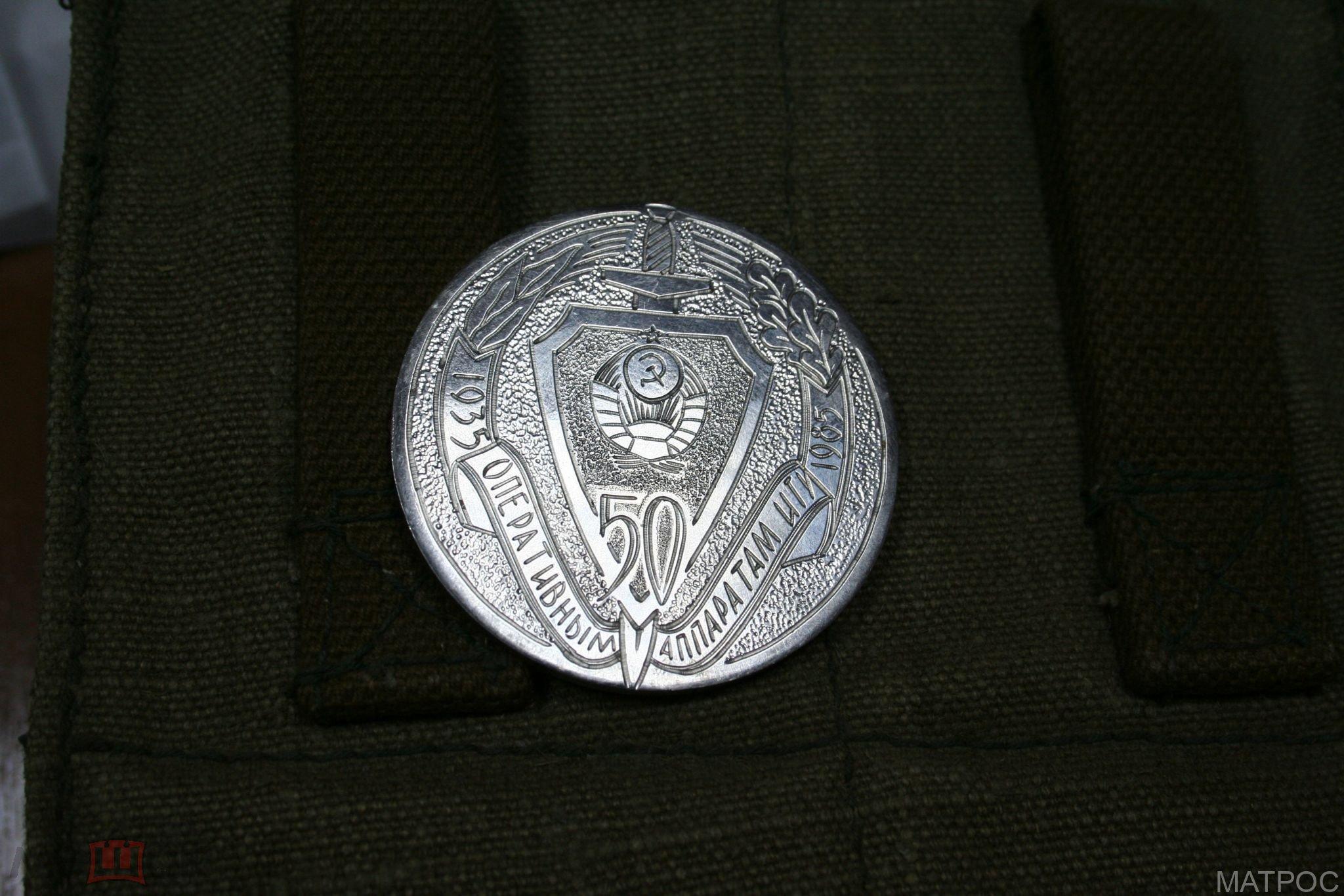 Редкость в музей УФСИН. Медаль 50 лет Оперативным аппаратам ИТУ. 1935-1985гг.