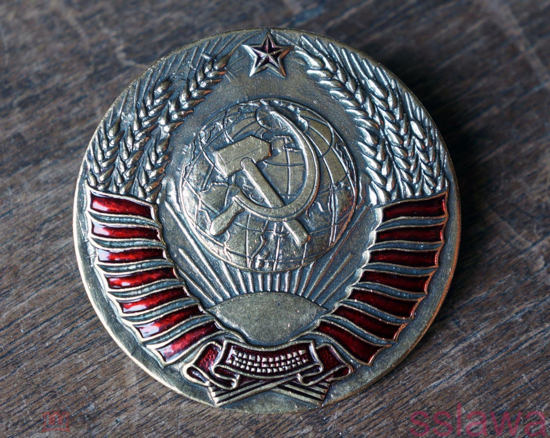 НА SPACES ФОТО ГЕРБА СССР СКАЧАТЬ БЕСПЛАТНО