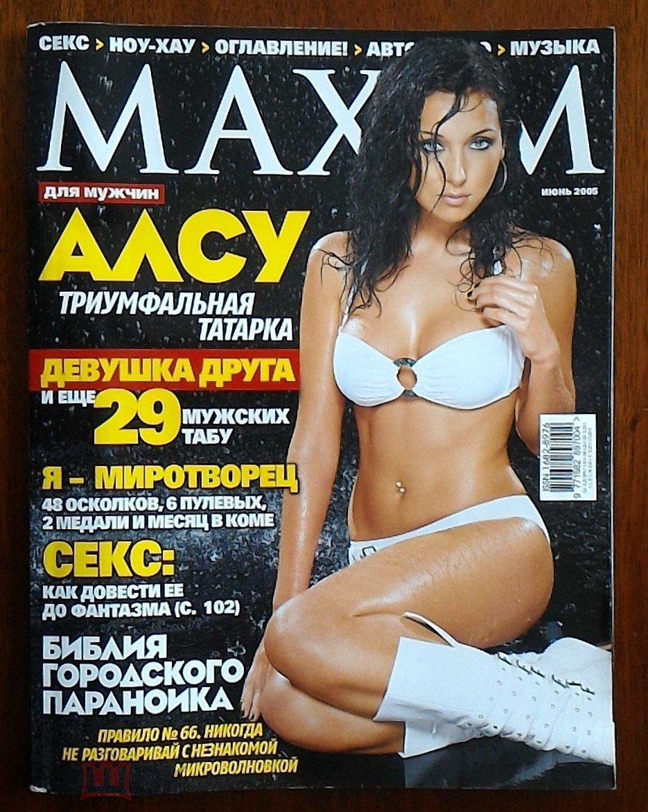 videosemka-eroticheskogo-zhurnala-seks-dache-tetey