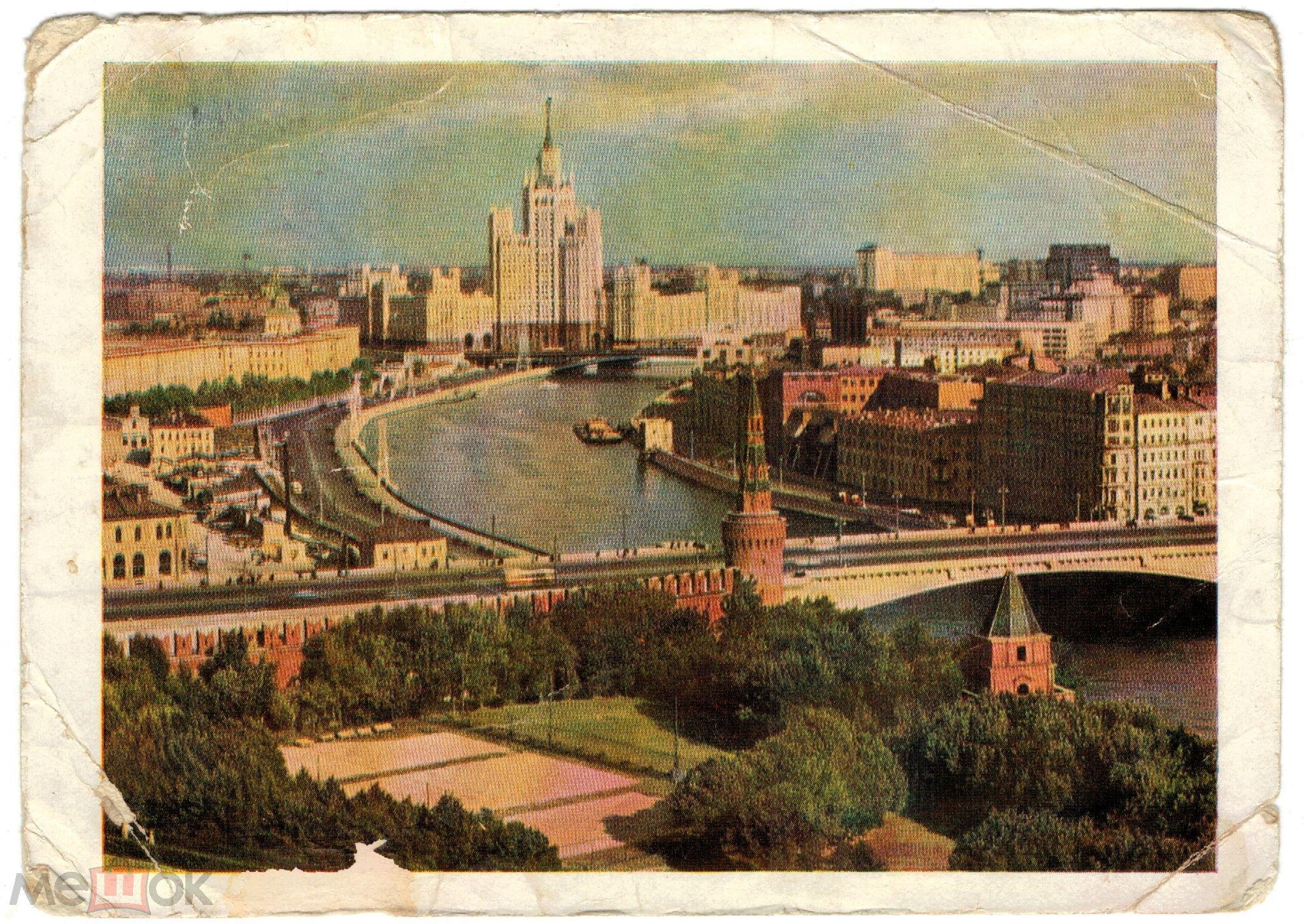 Картинки, открытки городов ссср