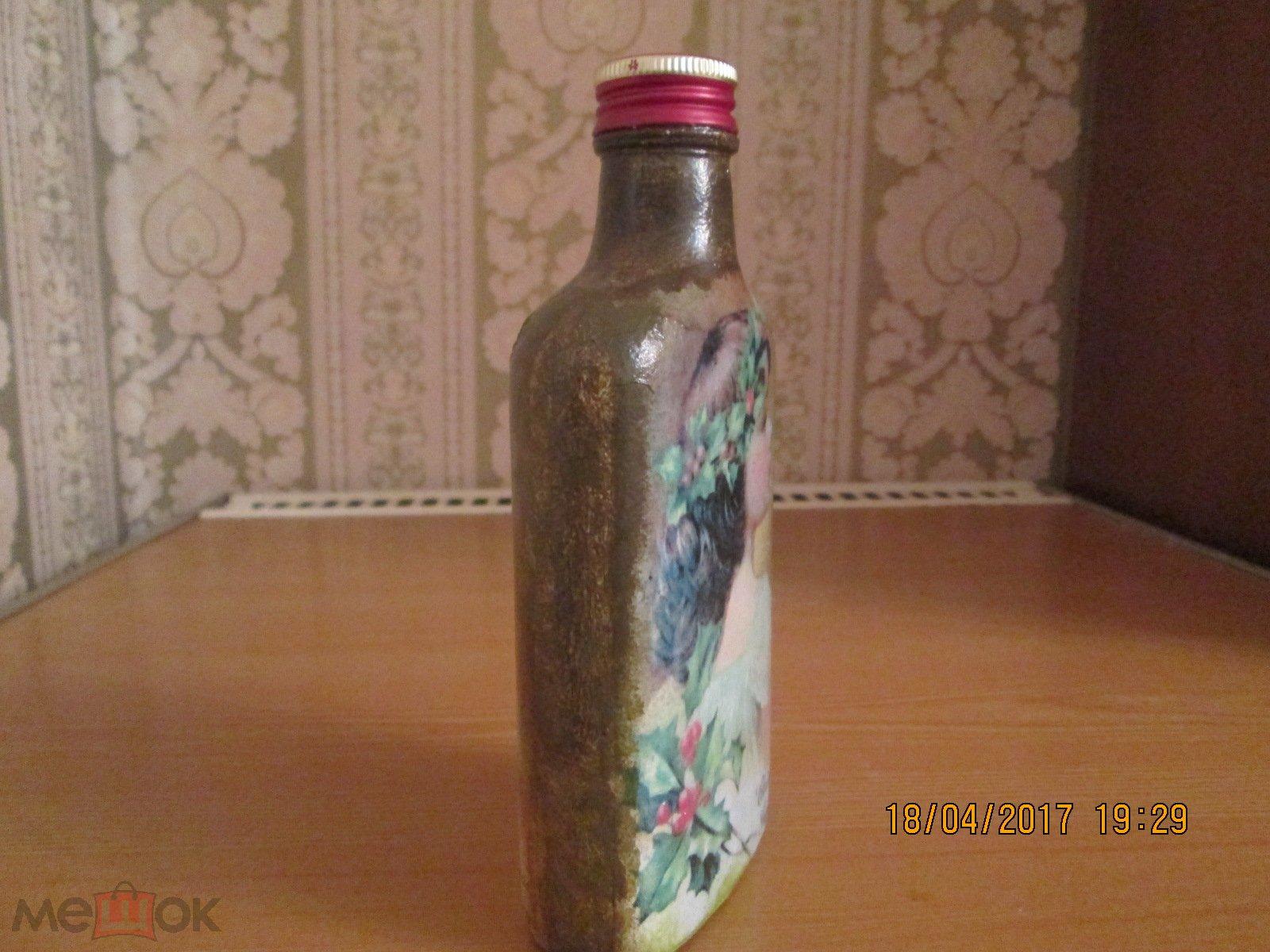 Бутылочка №5