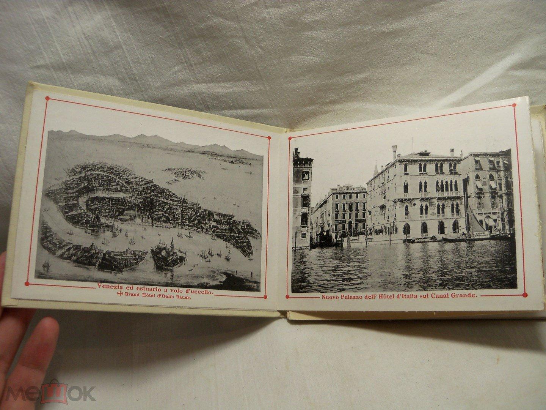 Виды города набор открыток