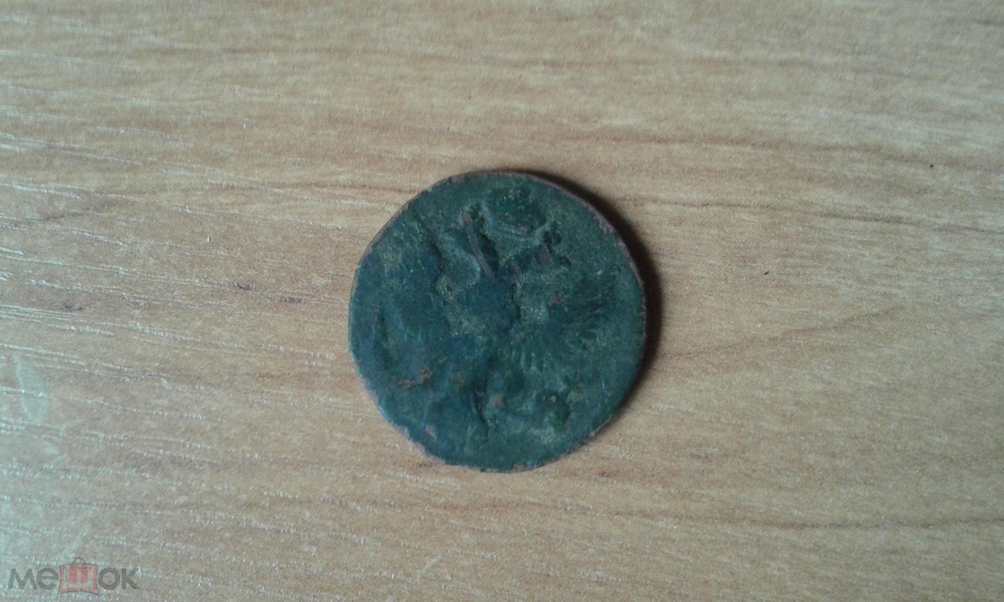 Стоимость монеты денга 1749 года 100 тенге 2007 года тираж