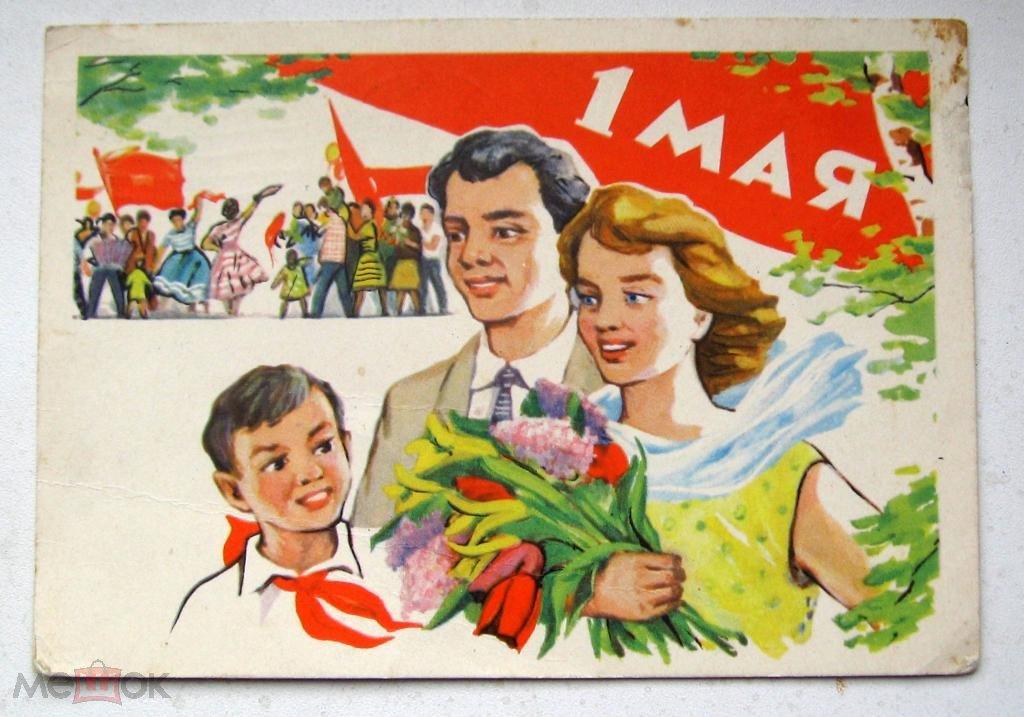 Картинки к 1 мая старые, каникулами