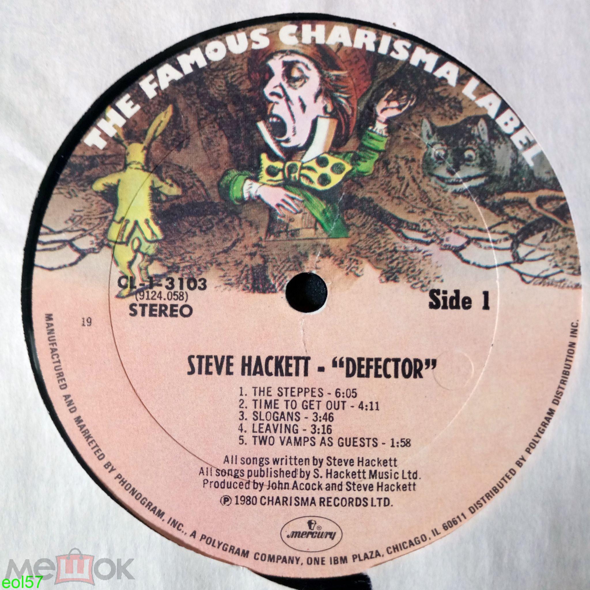 Steve Hackett – Defector (Ё5)