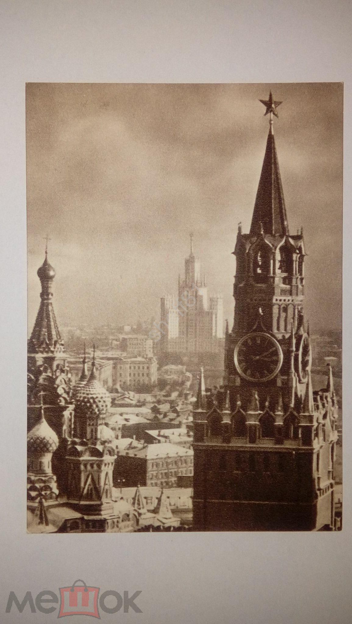 Рамки, открытки москва 32