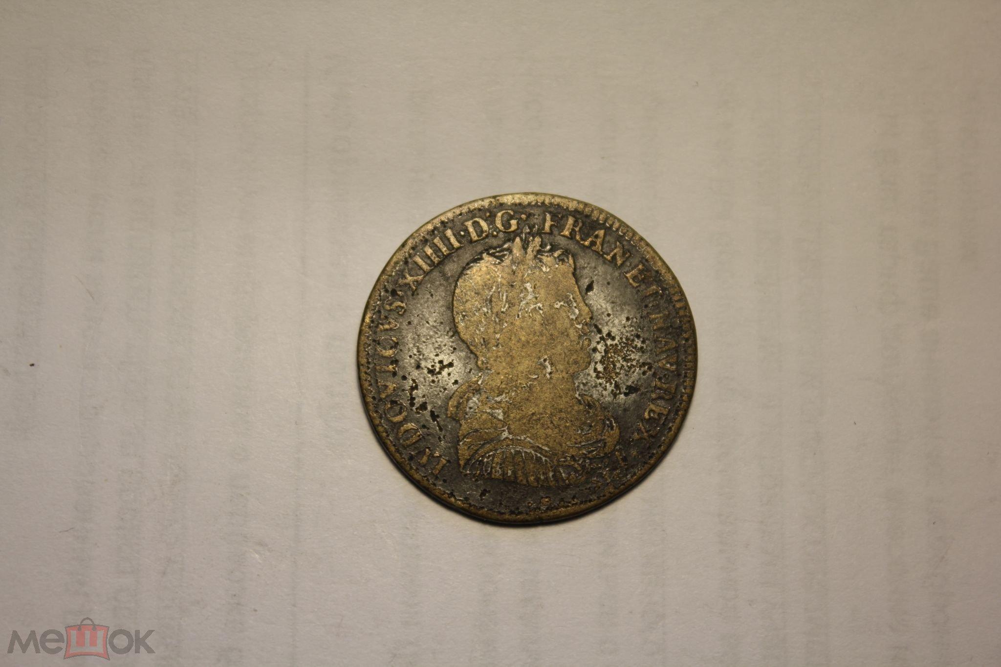 Жетон людовика 16 цена сколько стоит 2 копейки 1914 года цена