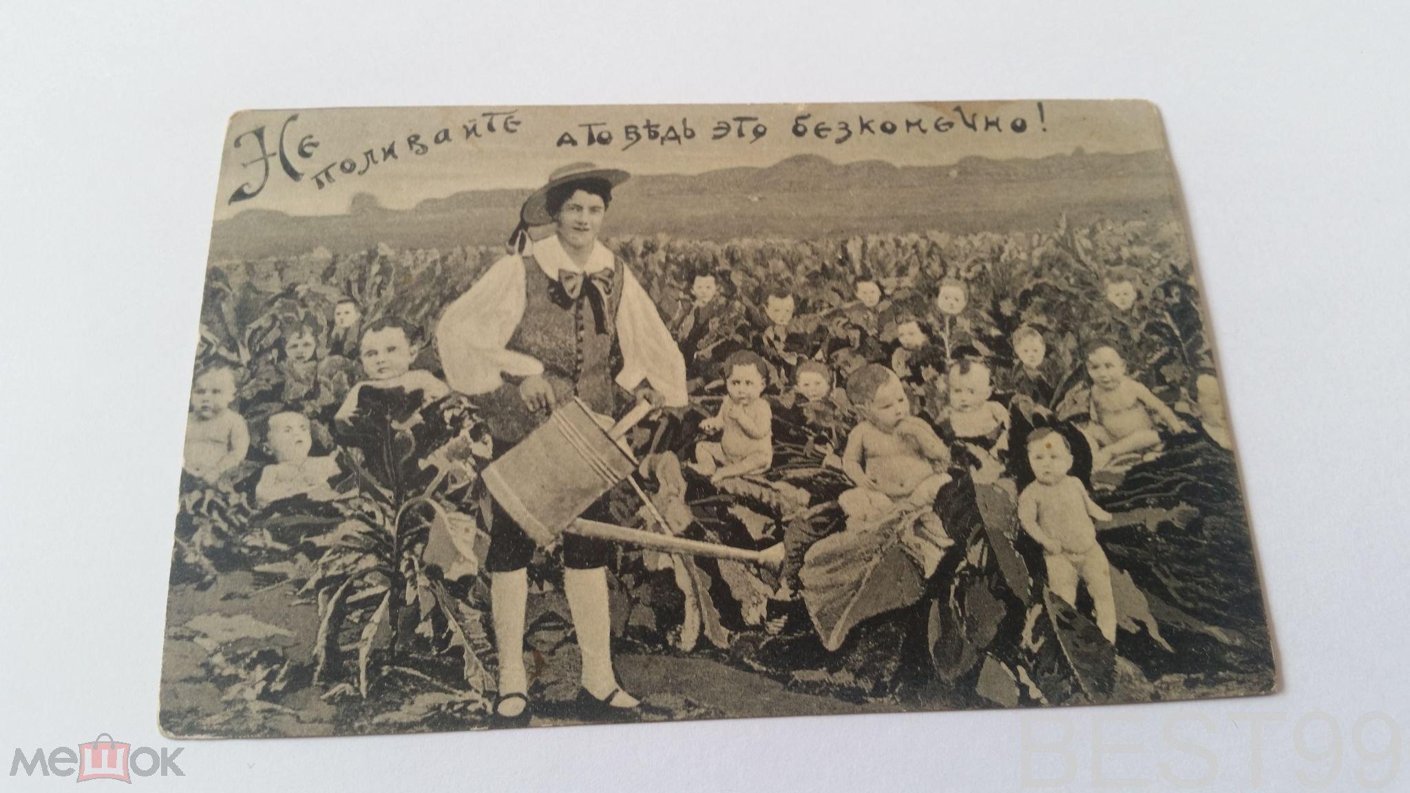 Класс открытки, редкие антикварные открытки