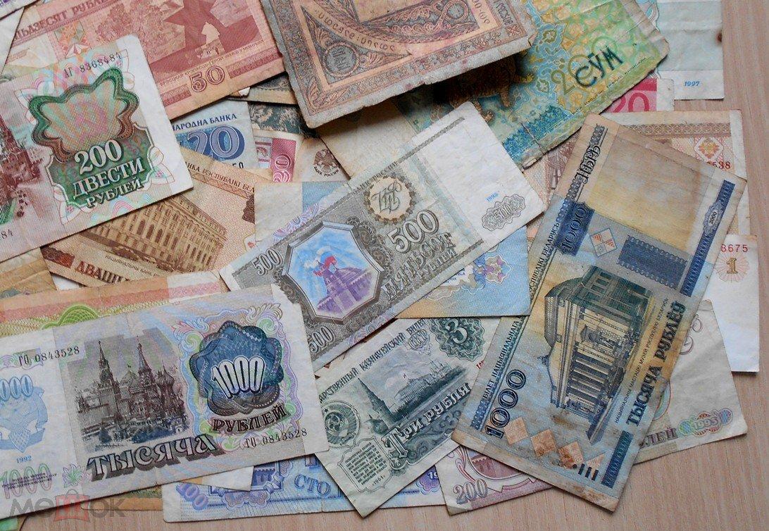 Иностранные банкноты оптом магазин в екатеринбурге нумизмат