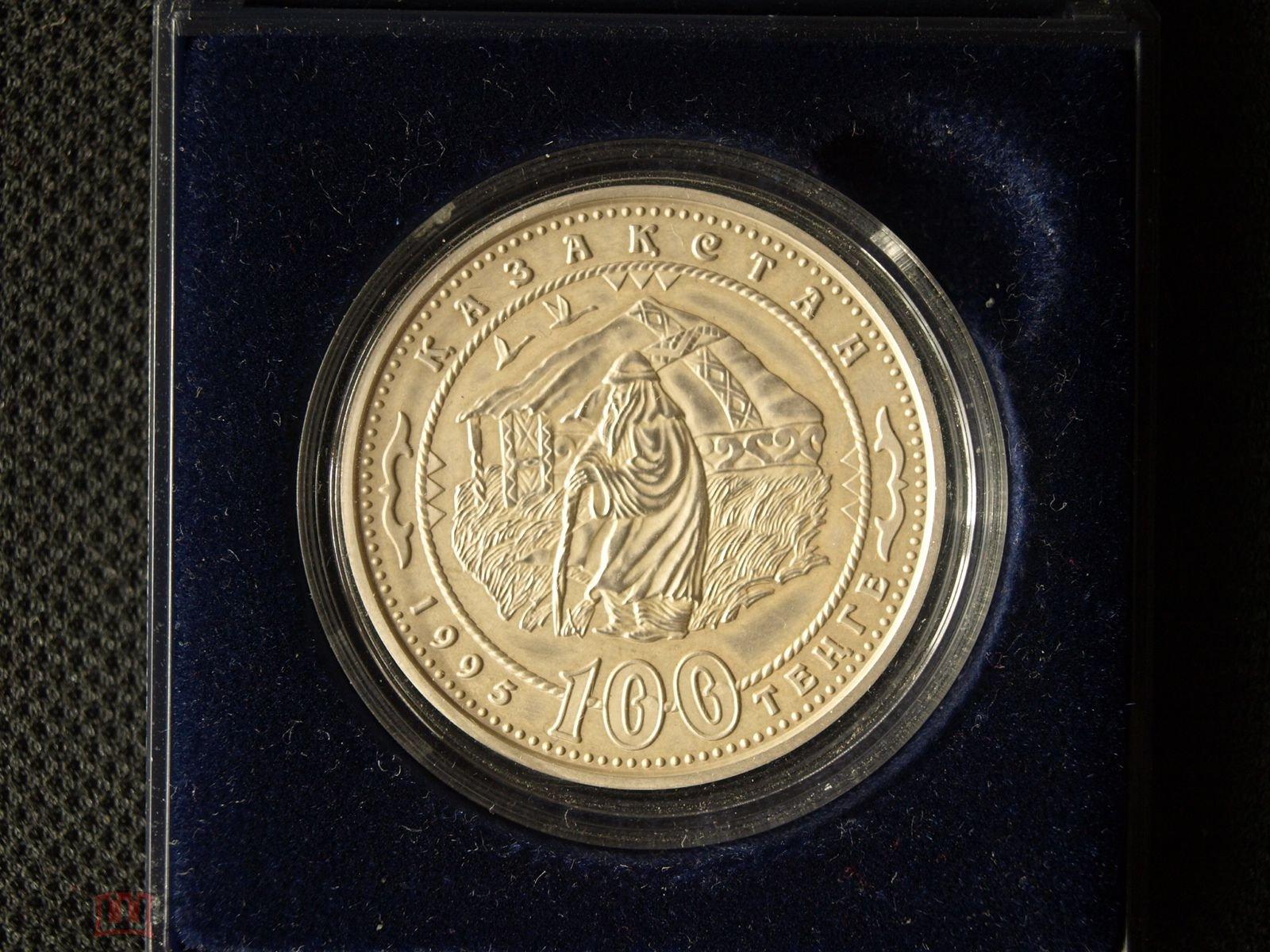 100 тенге 1995 года абай кочевье сколько стоит монета 5 копiйок украина 2012