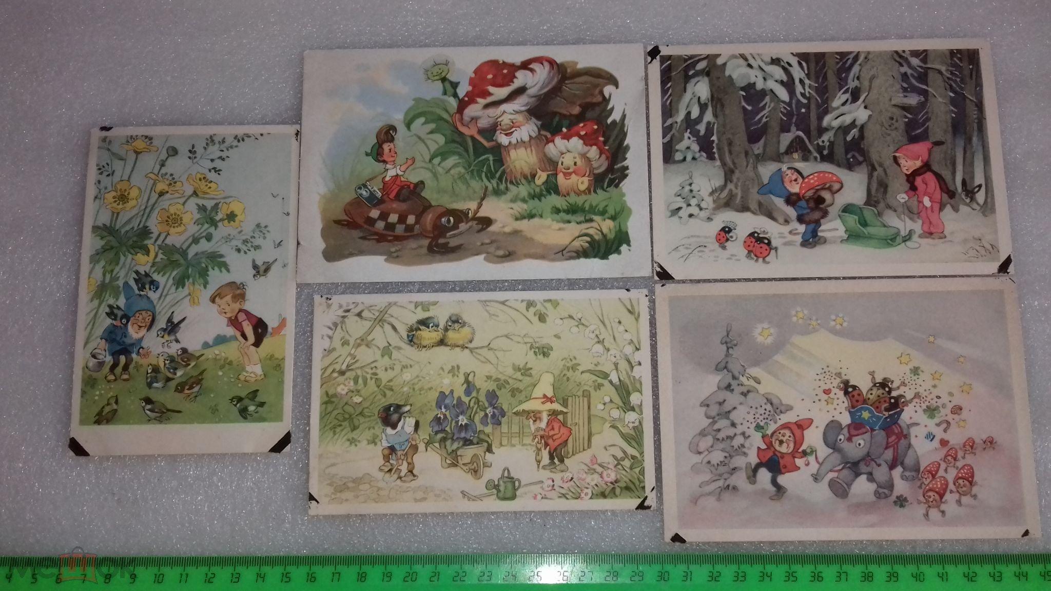 Куплю открытки знаменского