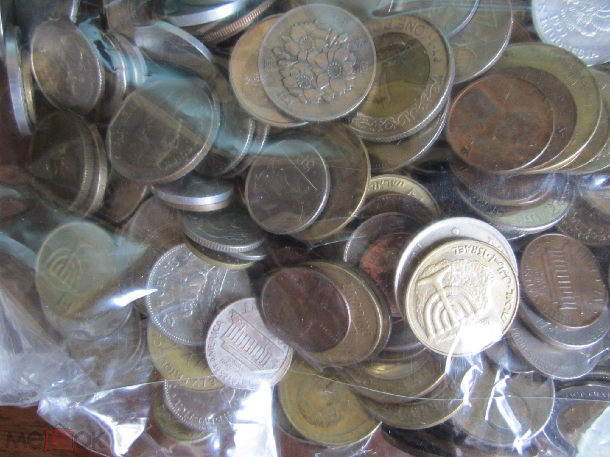 Аукцион иностранных монет ботанический атлас старинный