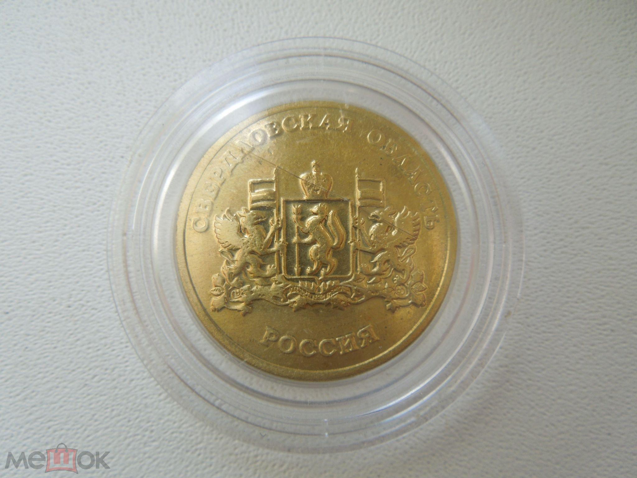 Монета серов монета 500 1999 туртсия