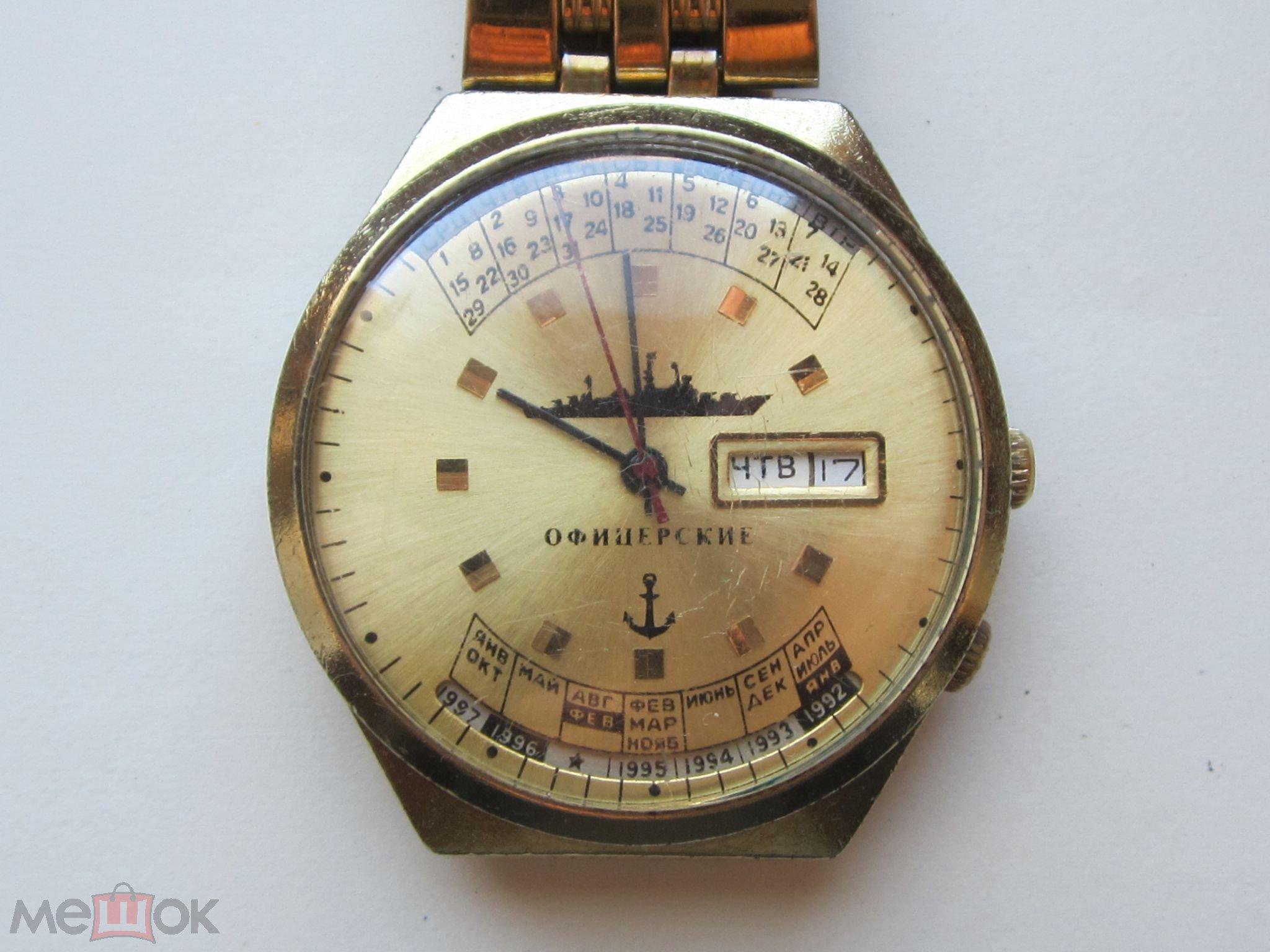 Часы ракета купить офицерские купить в красноярске часы ориент