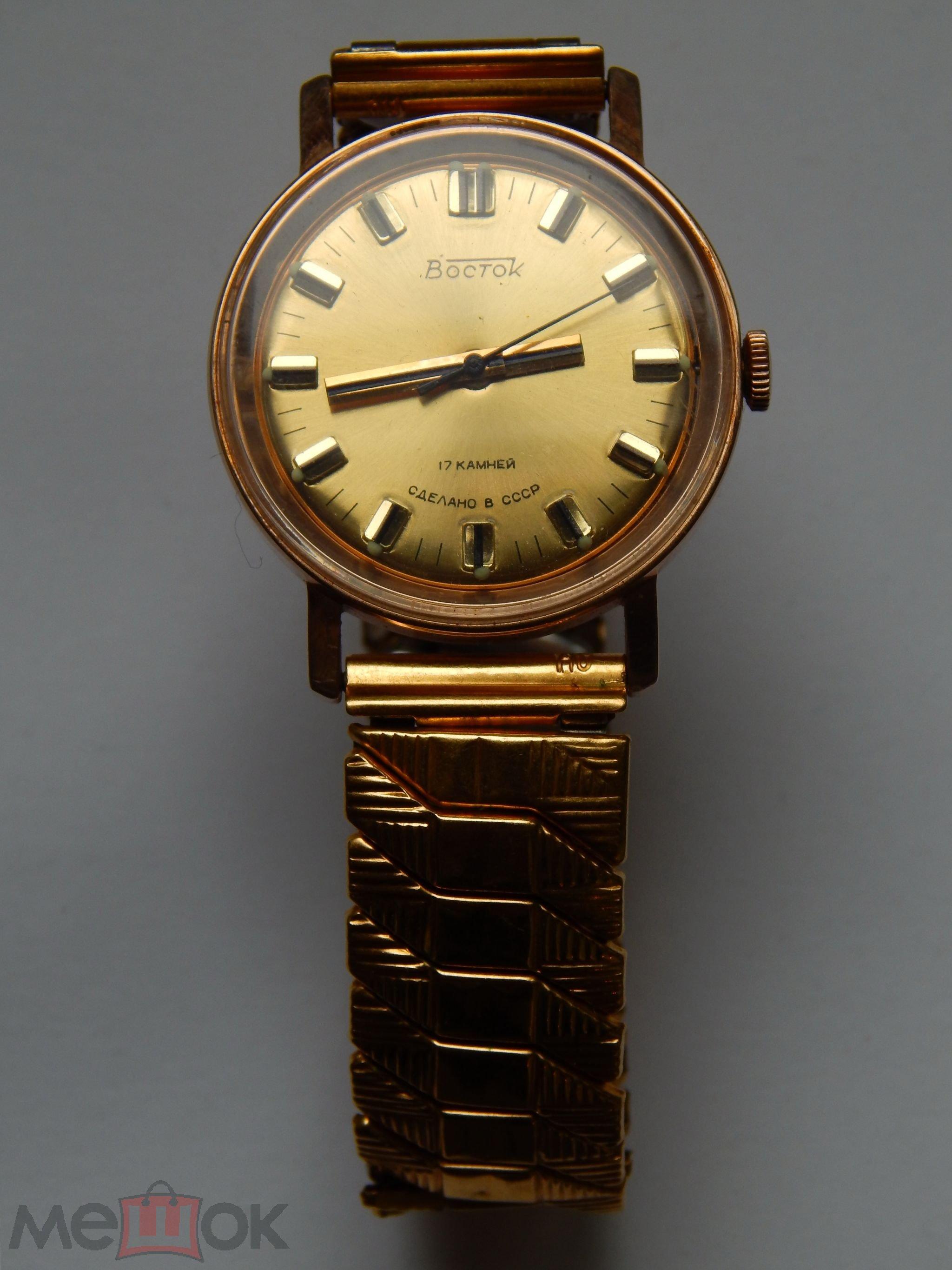 Золотые часы ссср купить в спб часы дизель купить в контакте