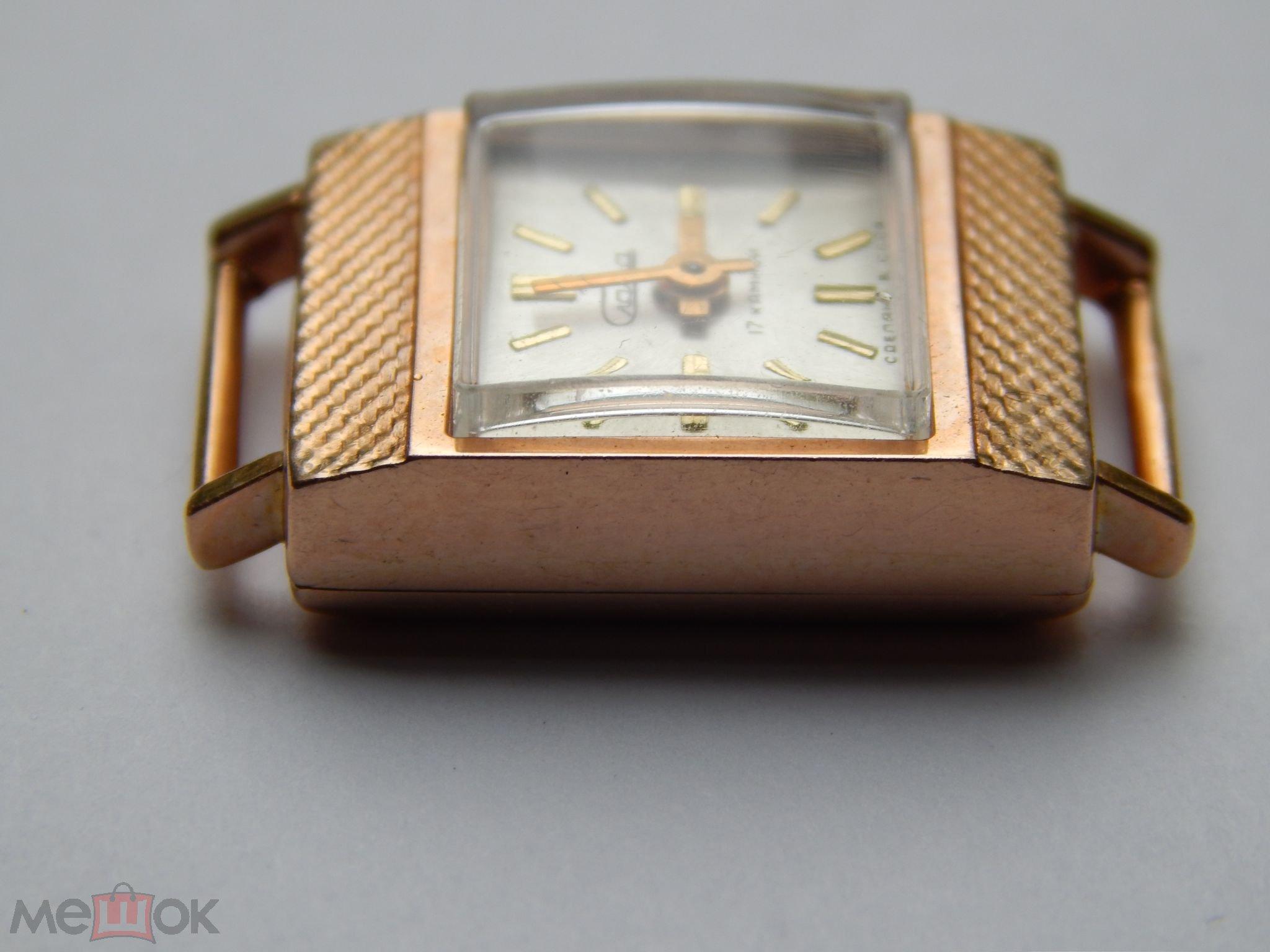 Часы наручные золотые слава теннисные часы купить