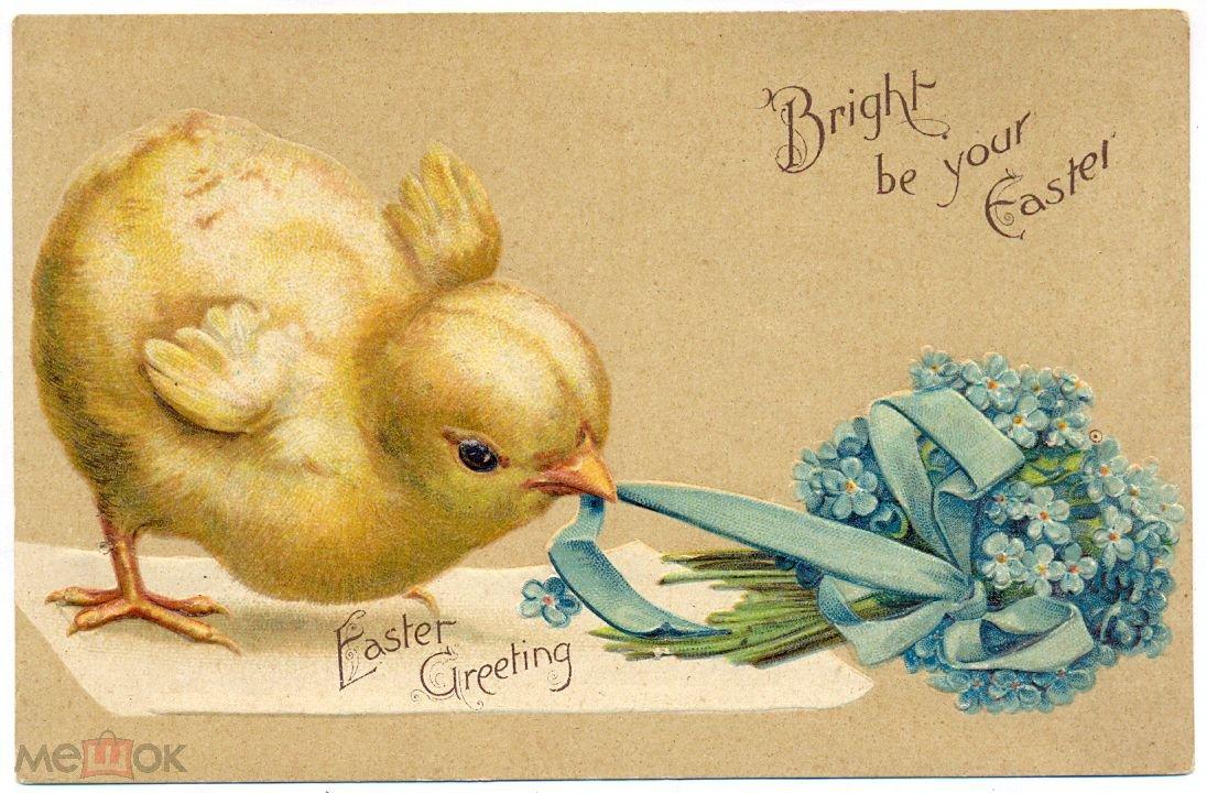 Днем, старые открытки с цыплятами