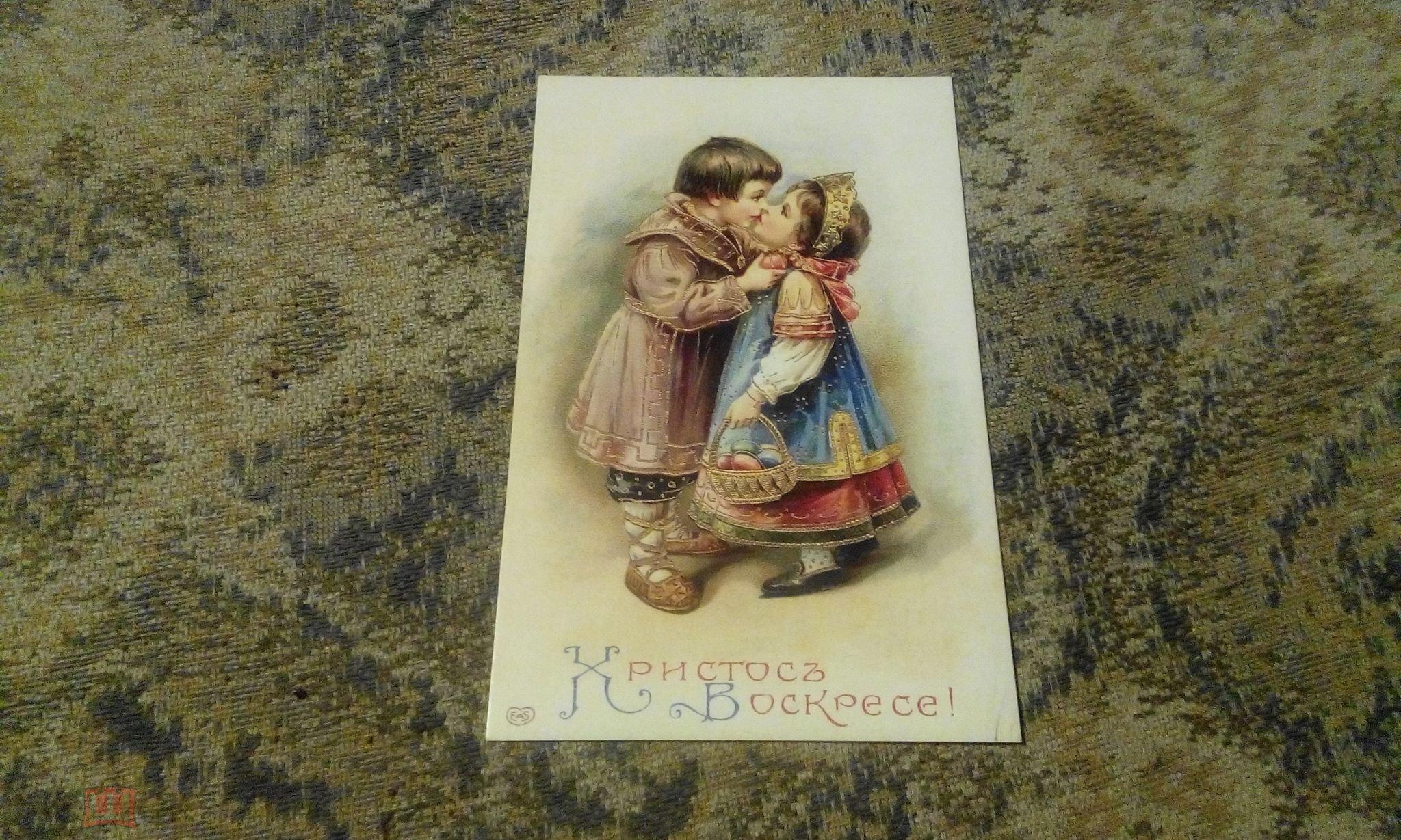 Советского, открытки из майру