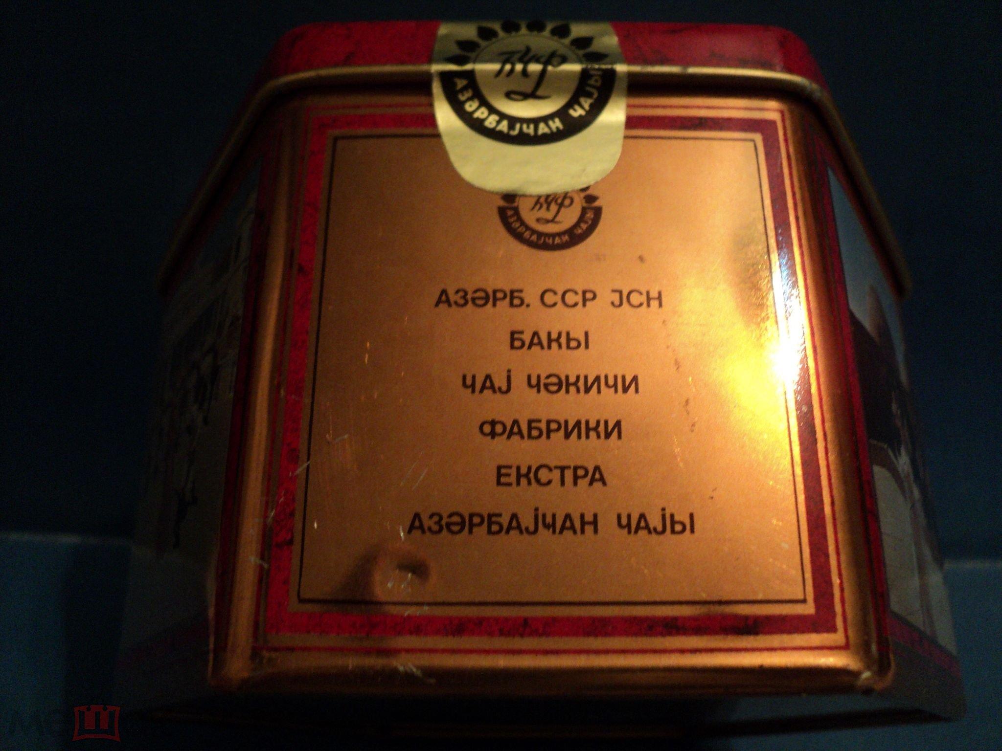 Как на азерюайджансклм целую