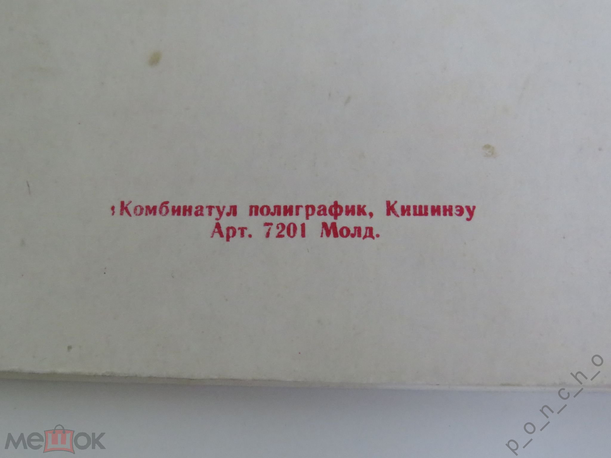 Как менялась прическа киркорова 669