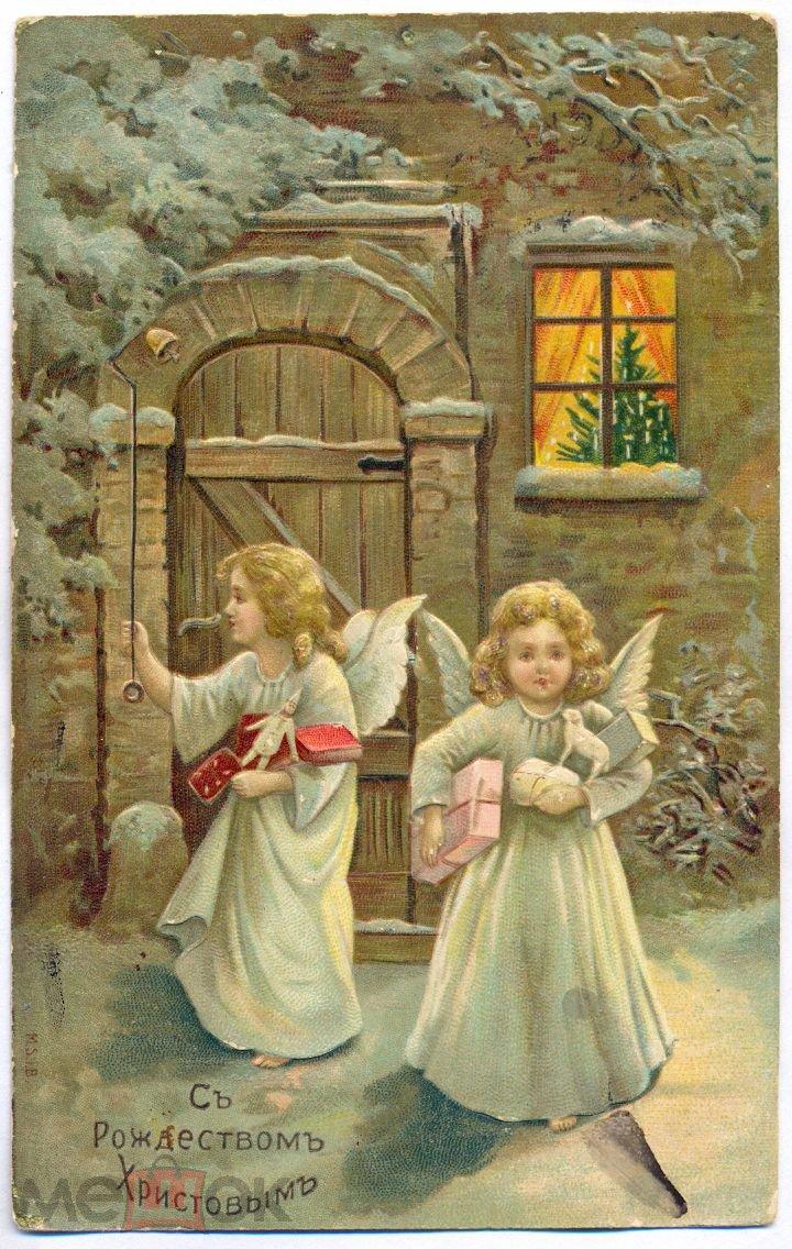 Рождественские почтовые открытки