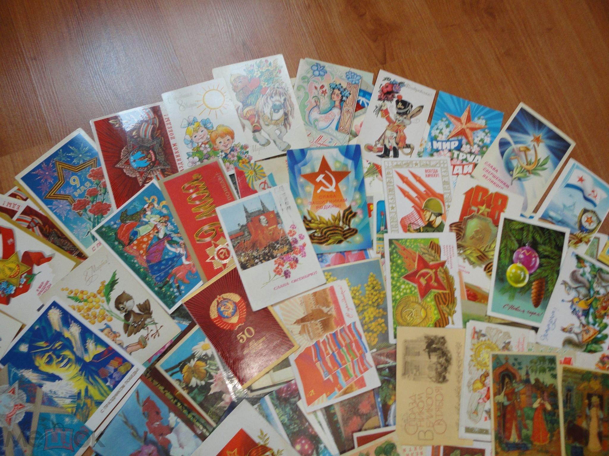 Много открыток 4